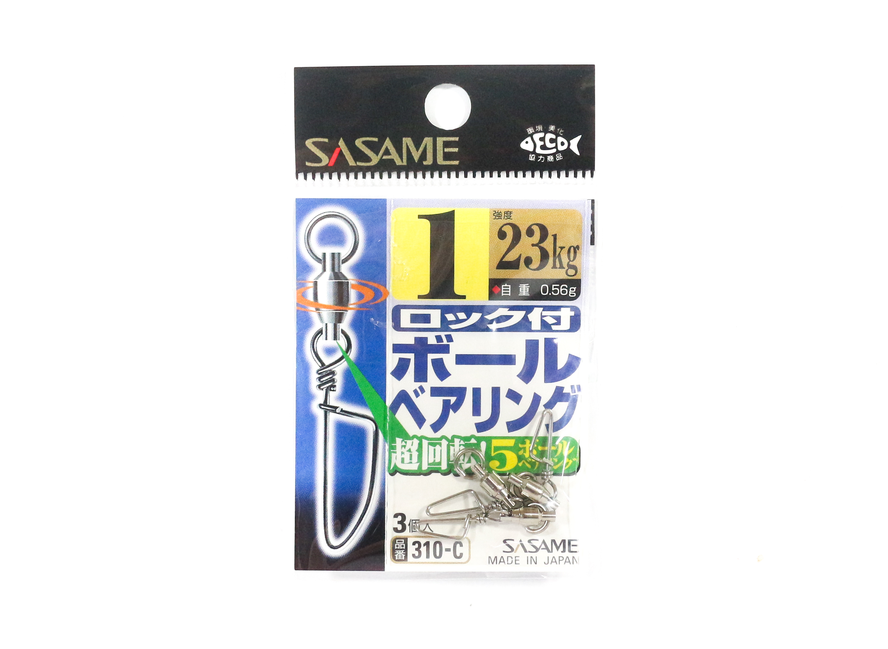 Sasame 310-C Ball Bearing Snap Swivels High Quality Size 1 (1744)