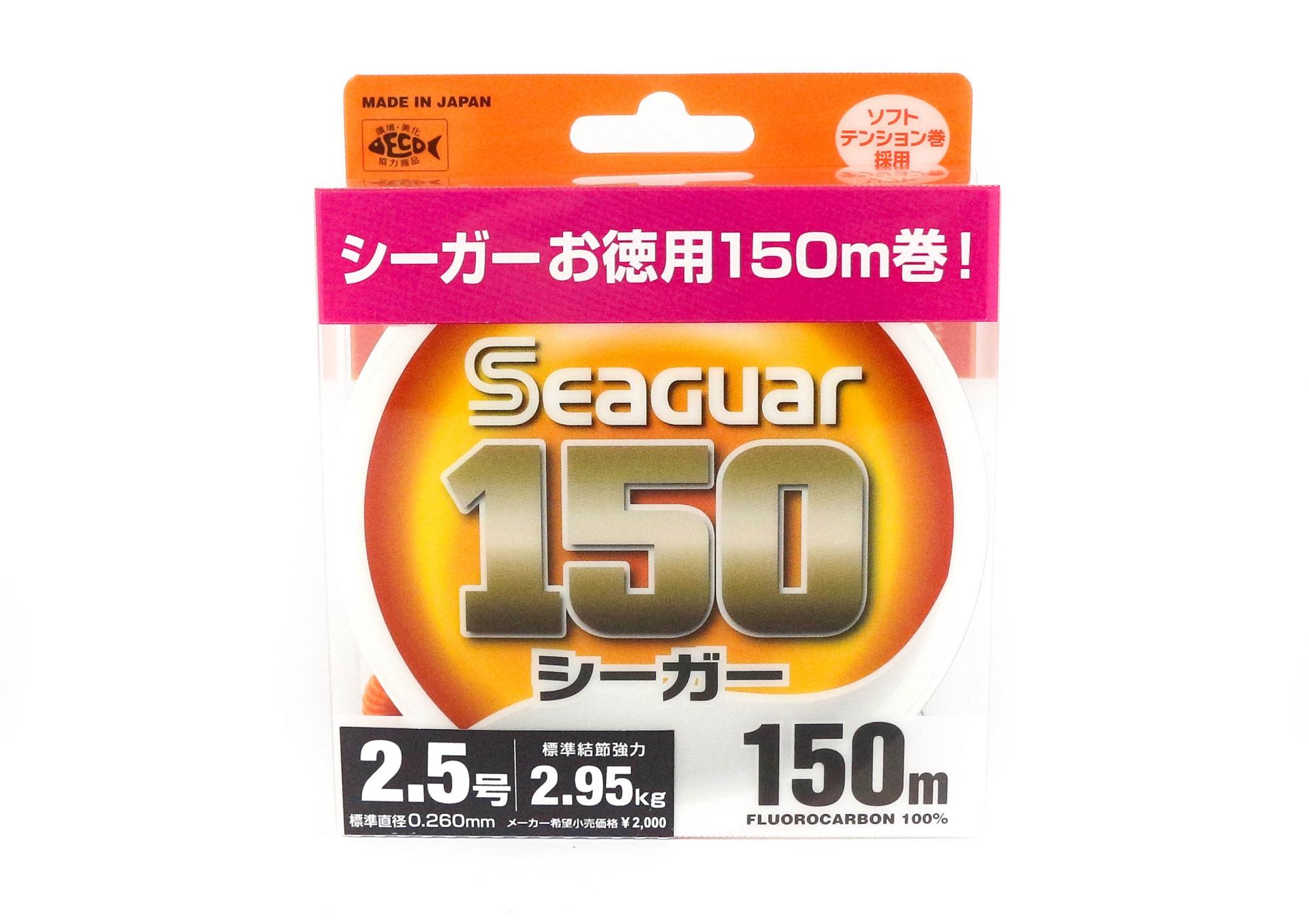 Seaguar 150 150m Fluorocarbon Line 150m Size 2.5 10lb (0805)
