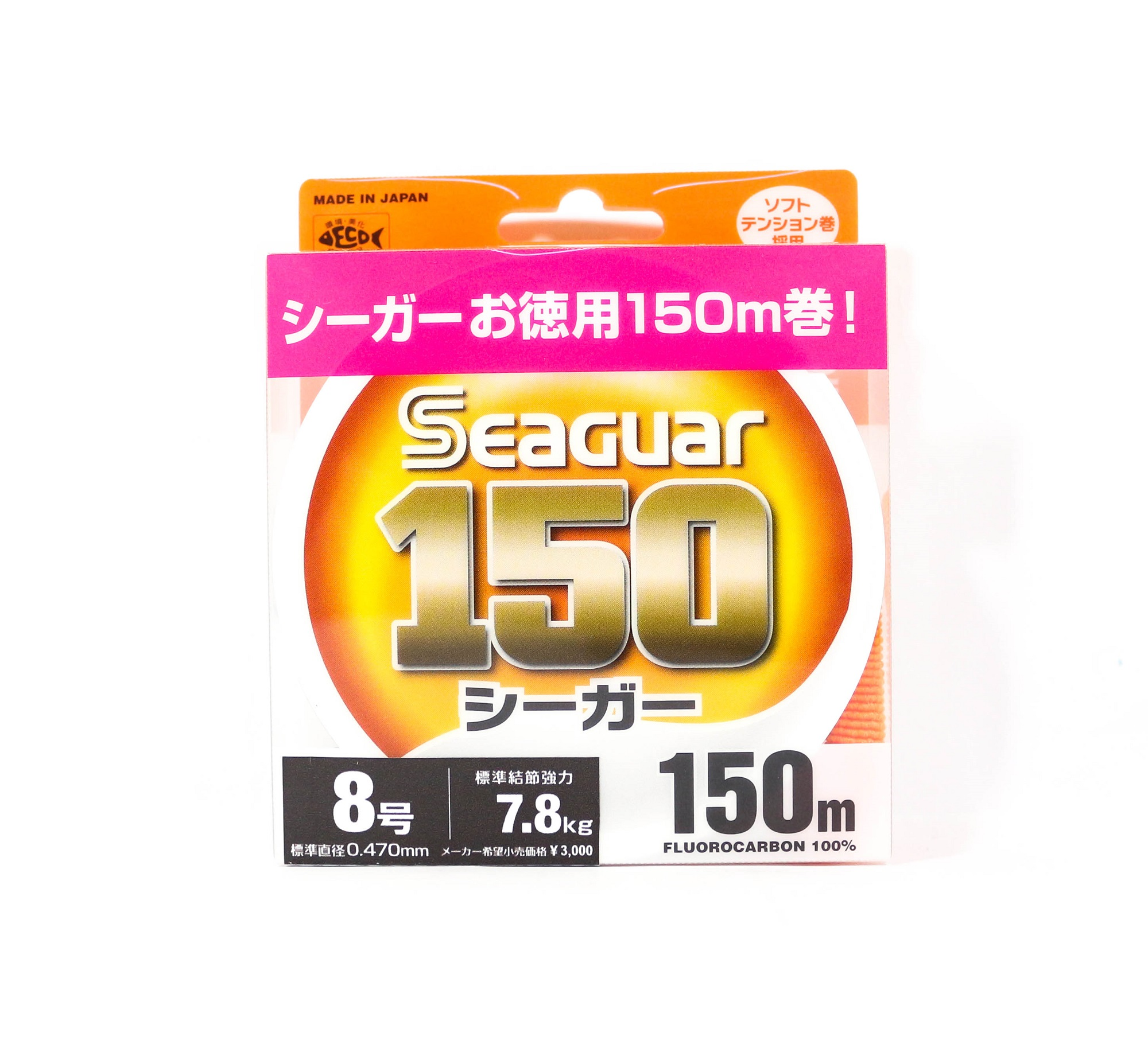 Seaguar 150 150m Fluorocarbon Line 150m Size 8 30lb (0874)