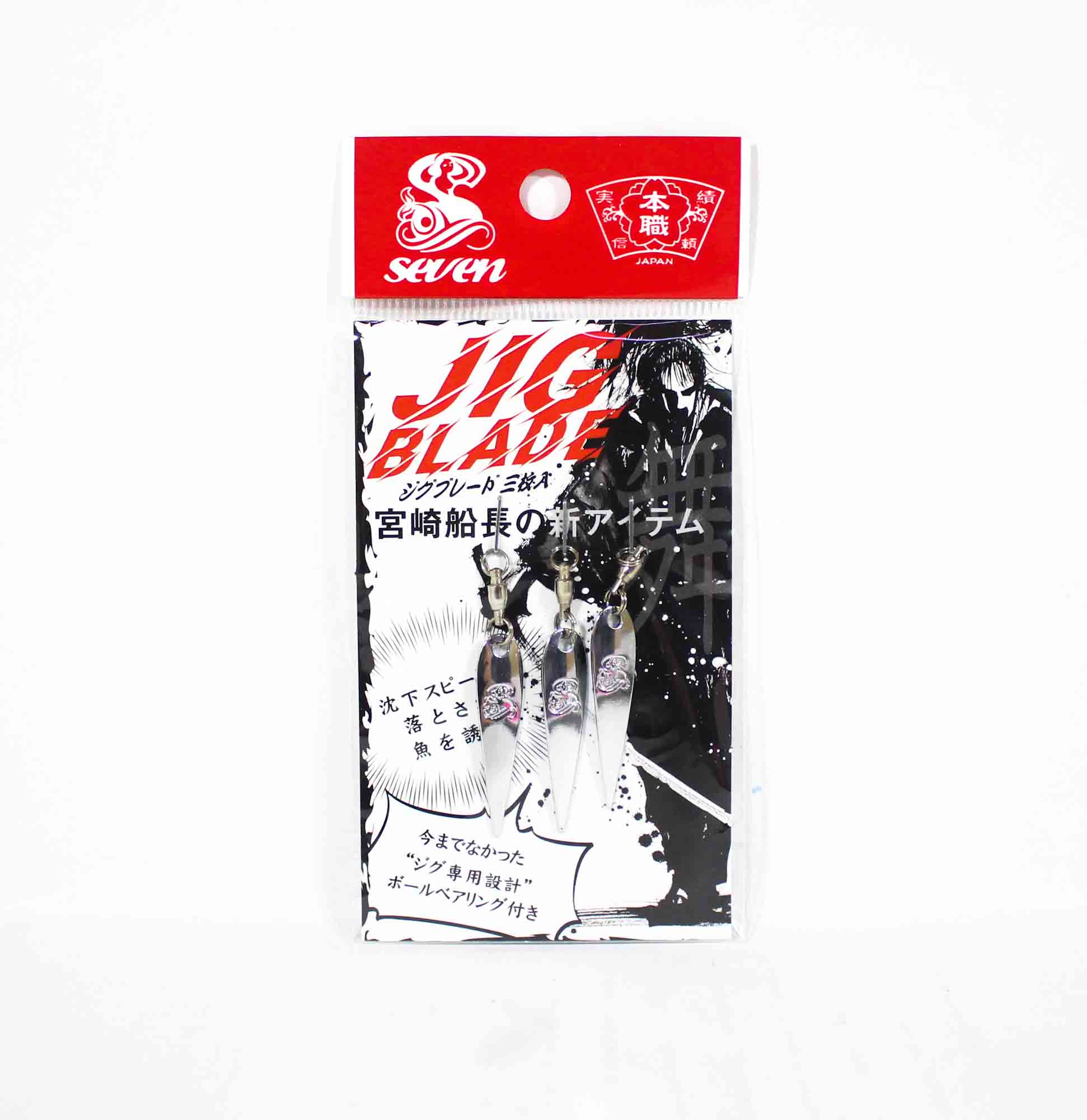 Seven Guide Service Jig Blade Size M 35mm Silver (7986)