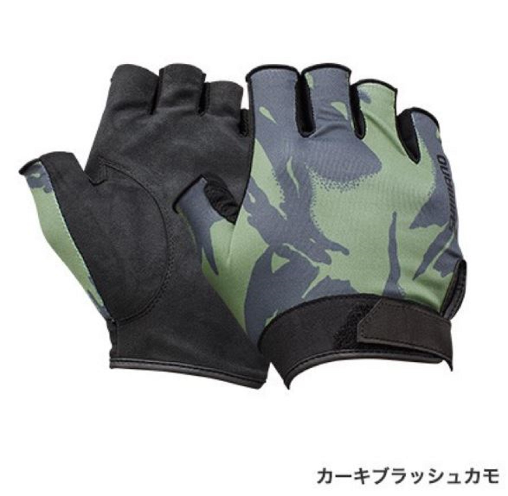Shimano GL-012T Gloves Casting 5 Fingerless Green Camo Size L 669360