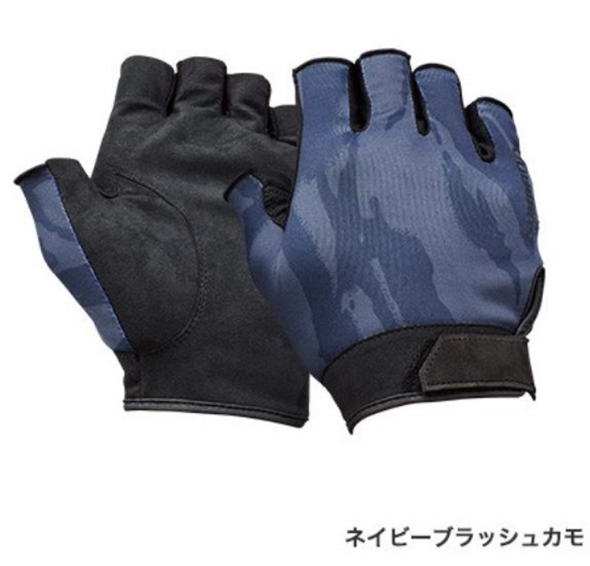 Shimano GL-012T Gloves Casting 5 Fingerless Navy Camo Size L 669391