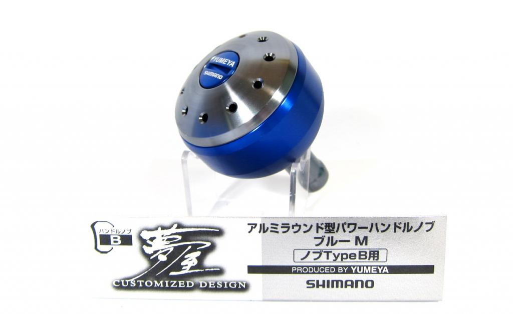 Shimano Yumeya Handle Knob Metal Type B Size M 4000-20000 Reel 026842