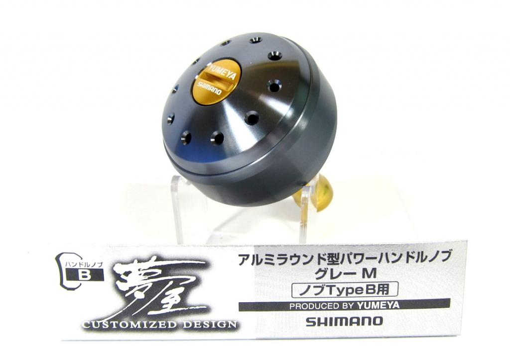 Shimano Yumeya Handle Knob Metal Type B Size M 4000-20000 Reel 026859