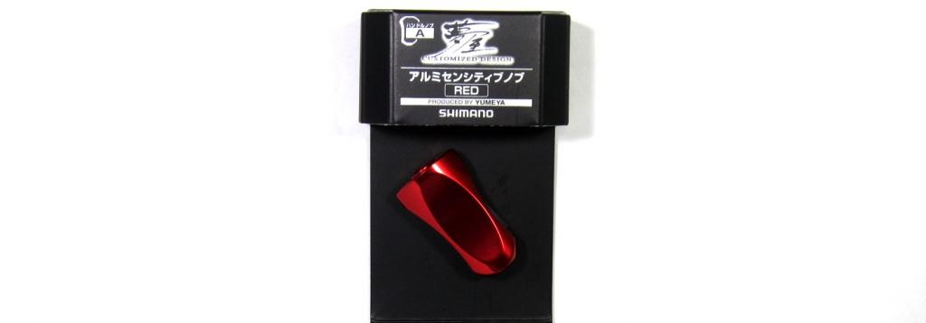 Shimano Yumeya Handle Knob Aluminium Type A Red 1000-4000 Reel 030870