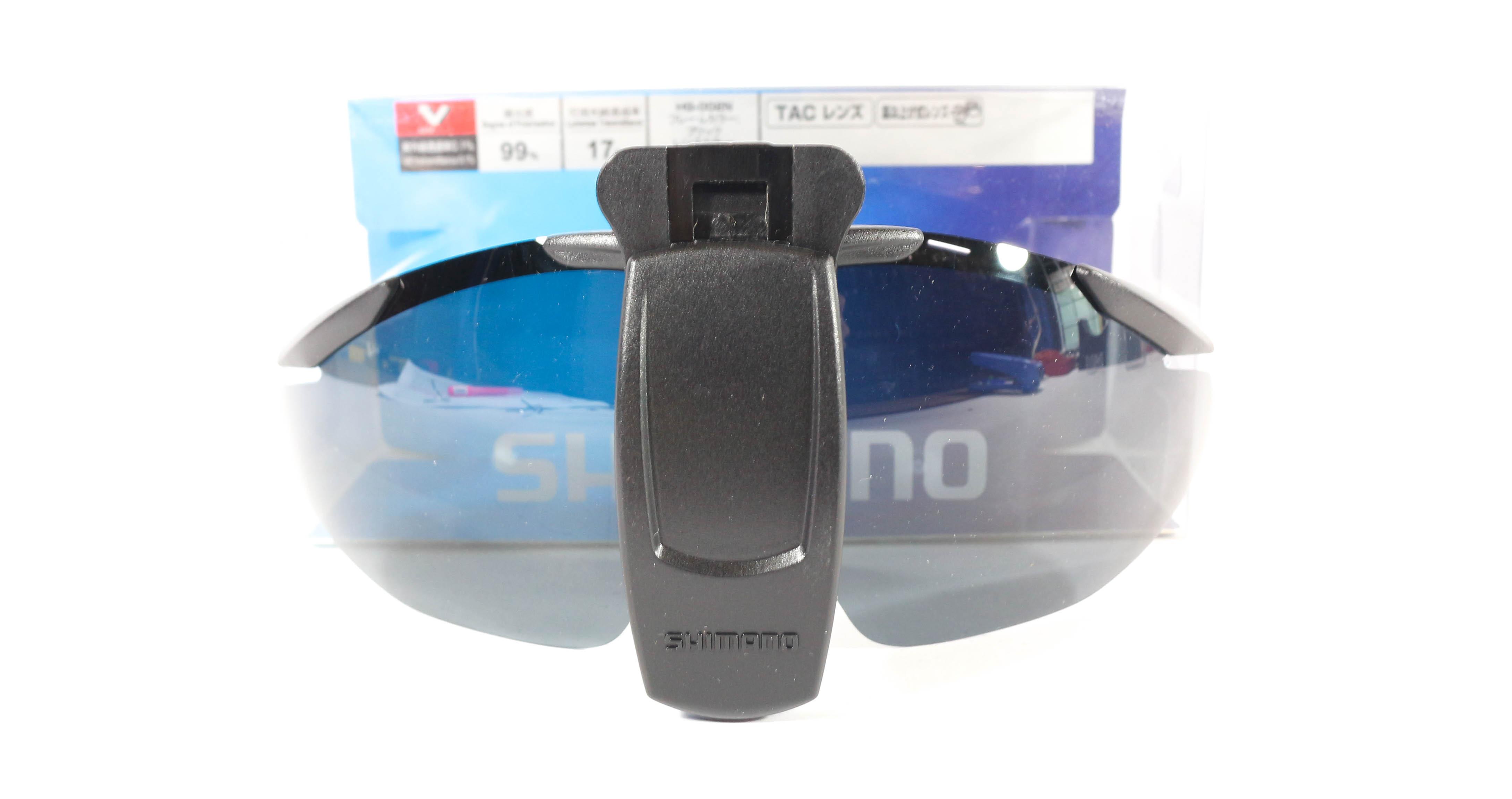 Shimano HG-002N Sunglasses Polarised Clip on Cap Grey 413239