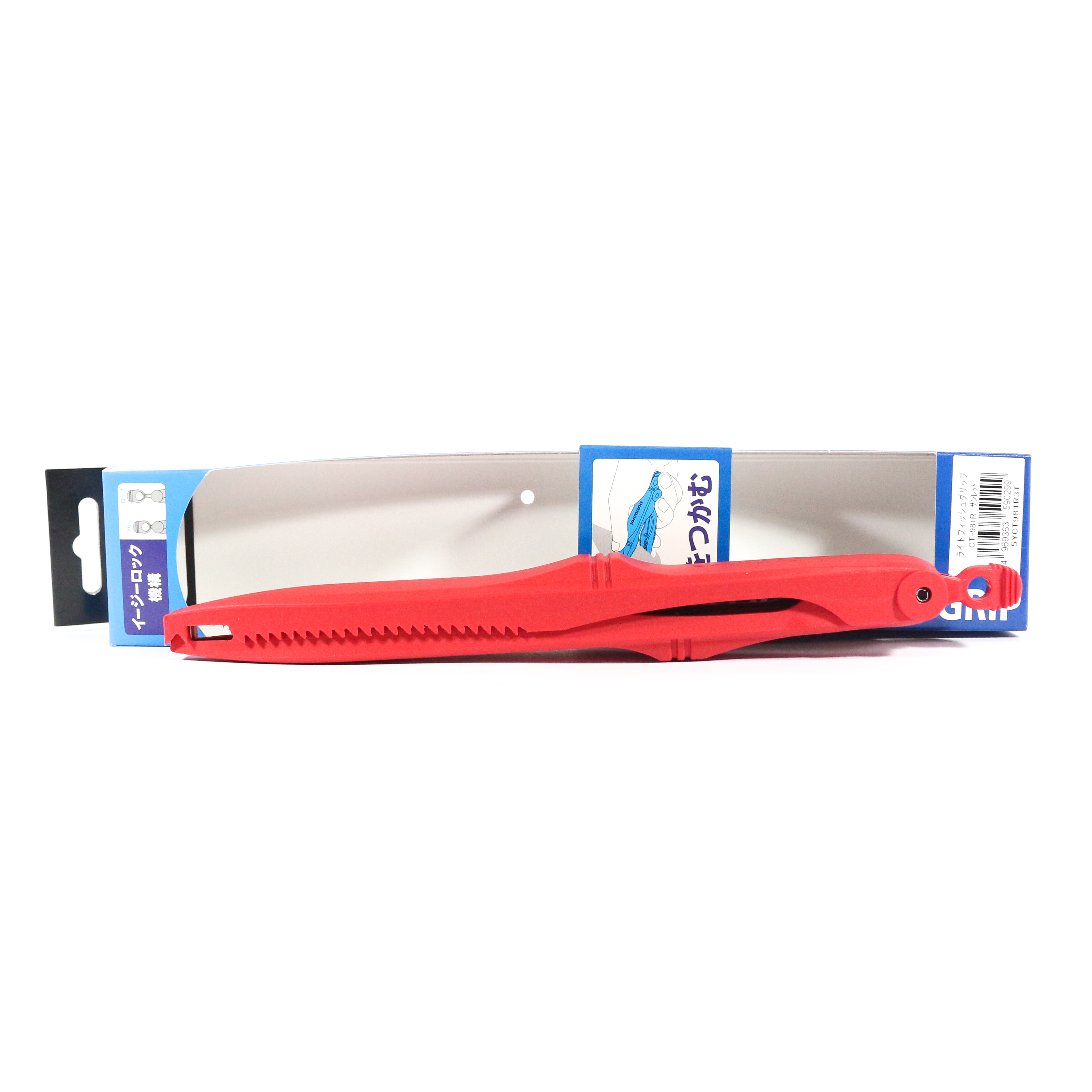 Shimano CT-981R Light Fish Grip 210mm Size S Red 590299