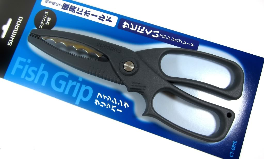 Shimano CT-081E Fish Grip Tool Size L 240 x 85 x 28 mm Black 823687