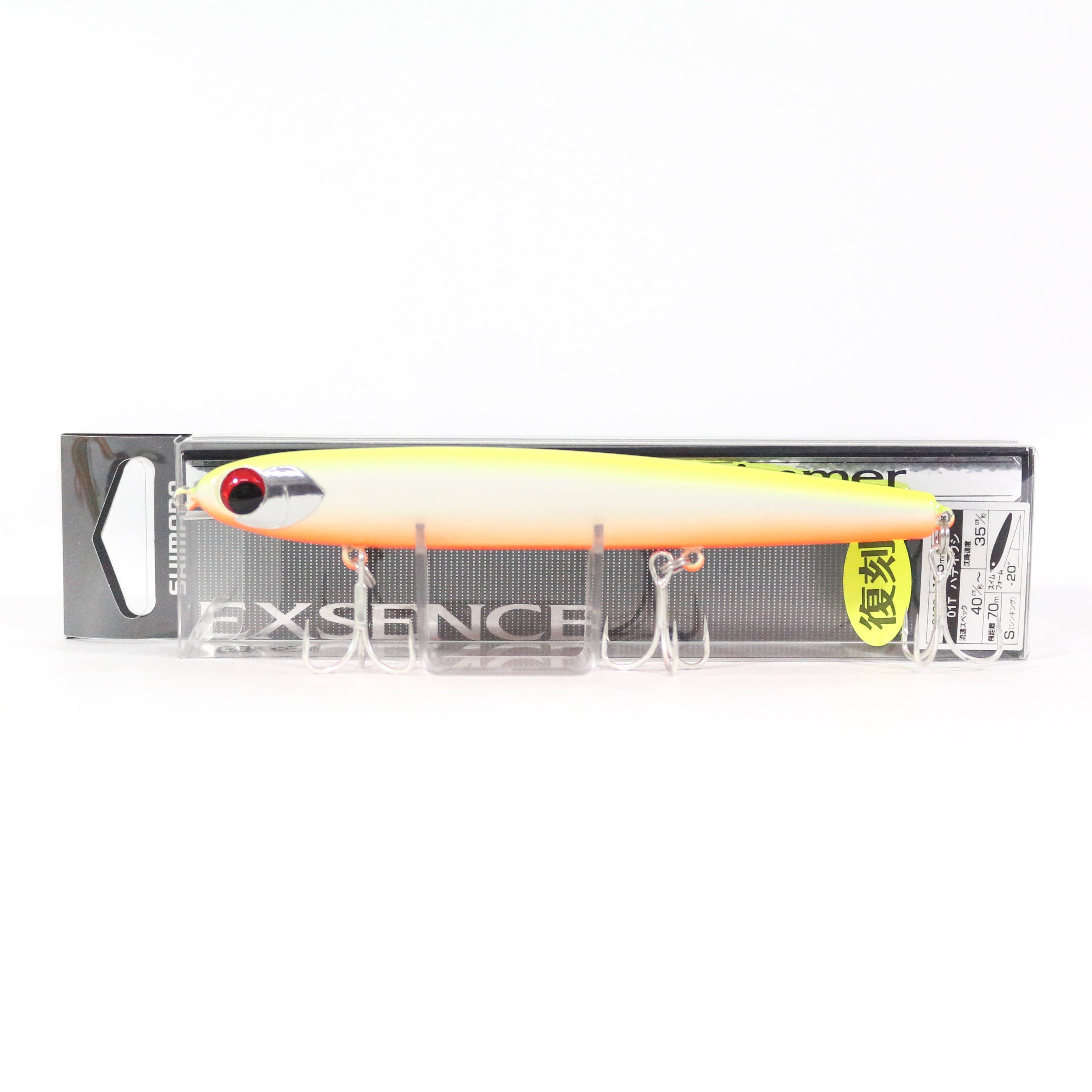 Shimano XL-212Q Exsence Staggering Swimmer 125S Sinking Lure 05T 545572