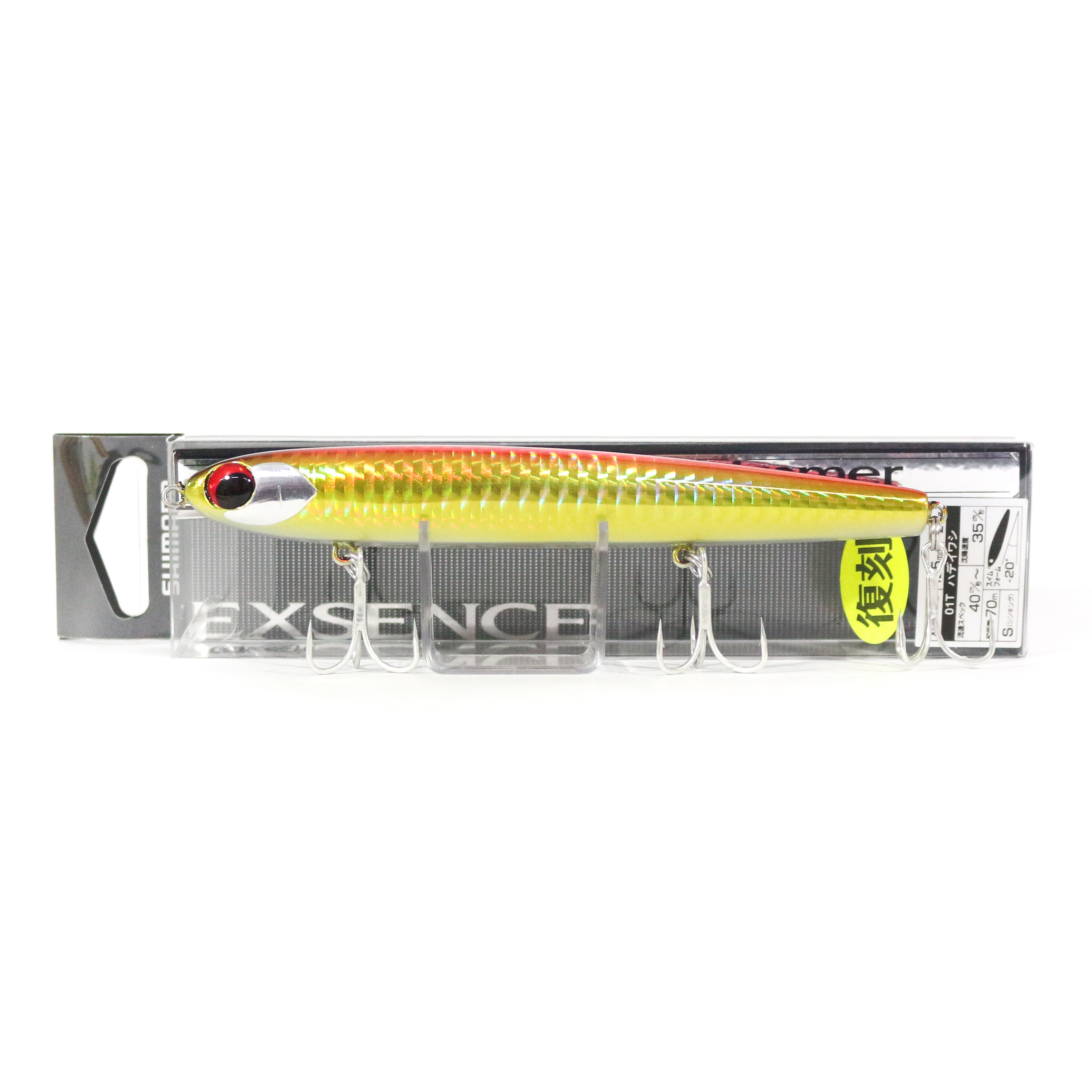 Shimano XL-212Q Exsence Staggering Swimmer 125S Sinking Lure 14T 545602