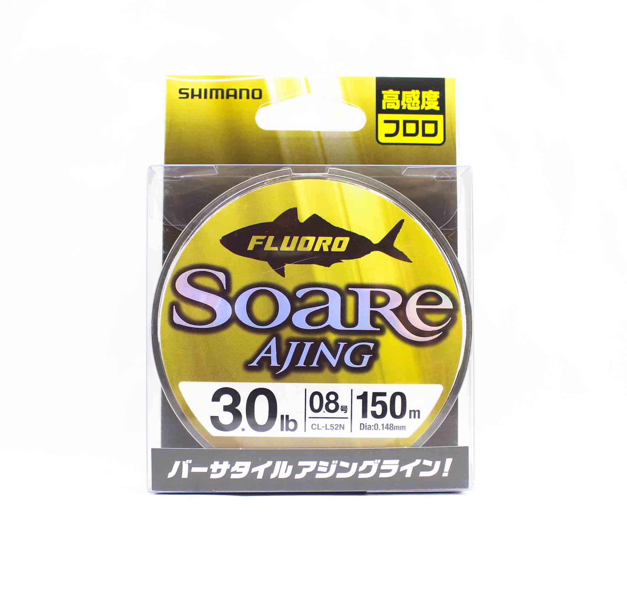 Shimano CL-52N Soare Ajing Fluorocarbon Line 150m Size 0.8 3.0lb 442642