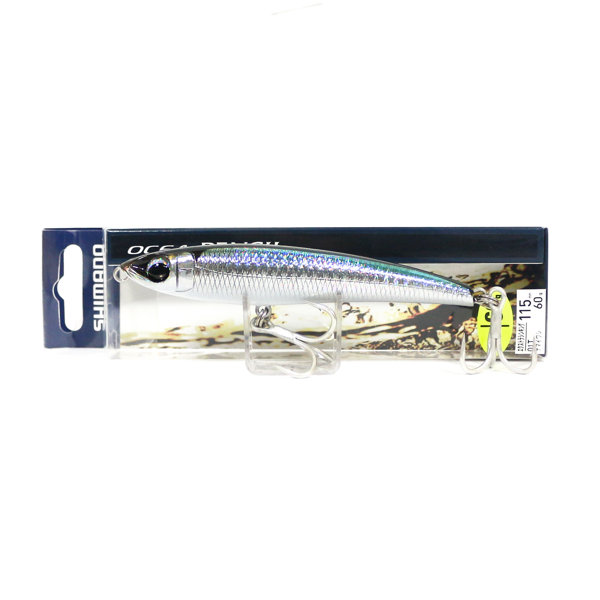 Shimano PB-315N Ocea Pencil 115XS Pencil Sinking Lure 05T 423207
