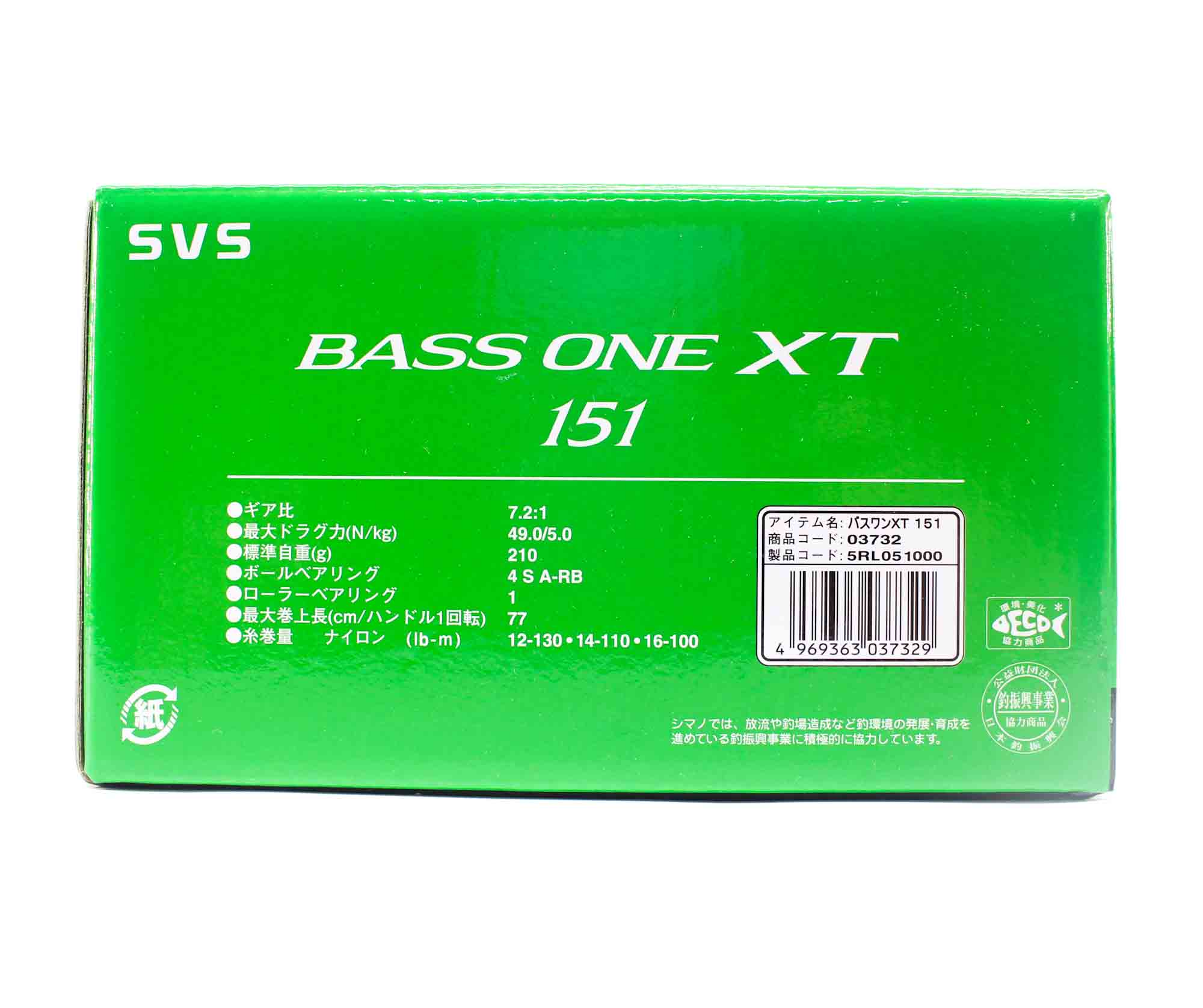 Shimano Reel Baitcast Bass One XT 151 Left Hand (7329)