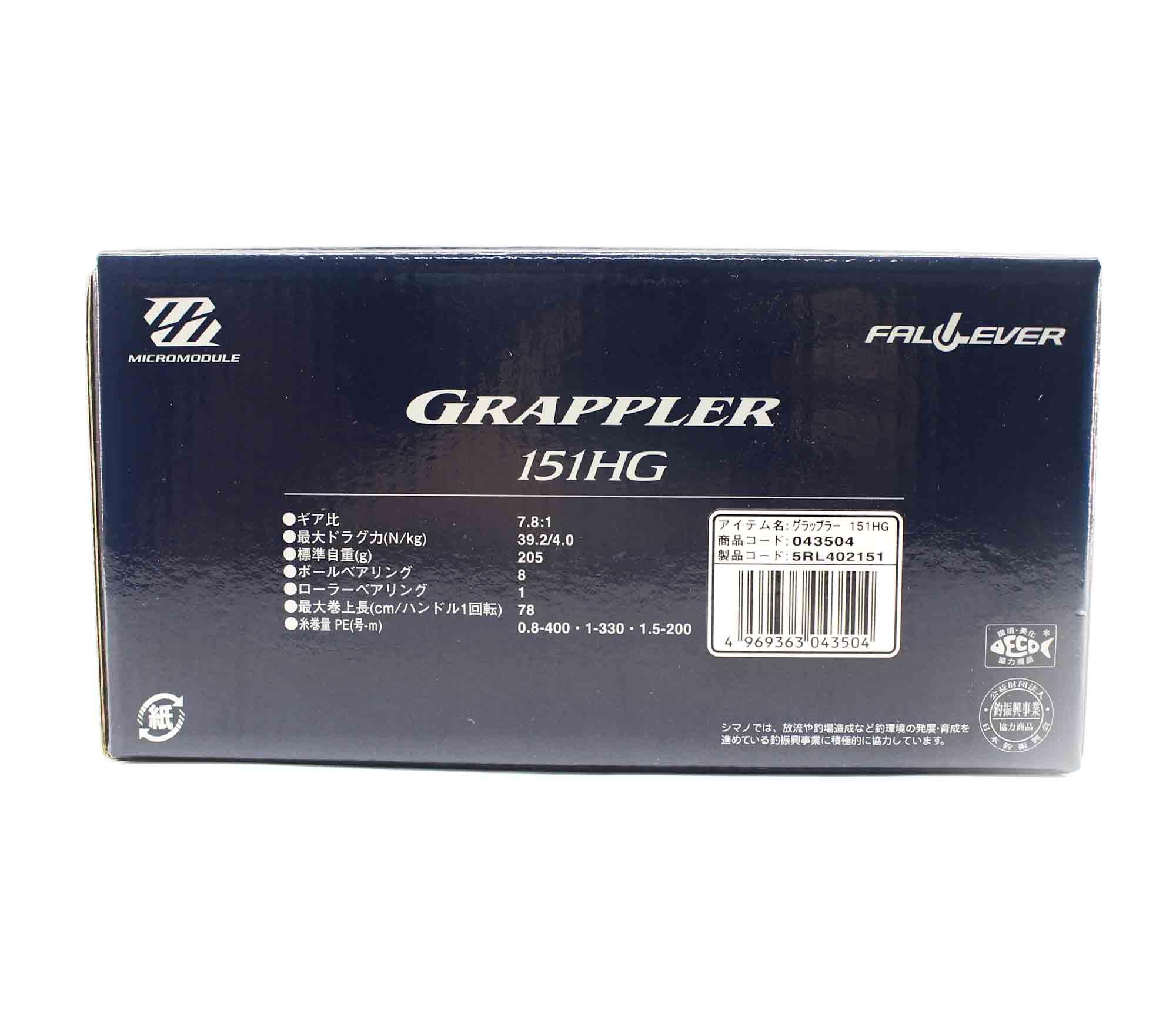 Shimano Reel Baitcast Grappler 151 HG Left Hand (3504)