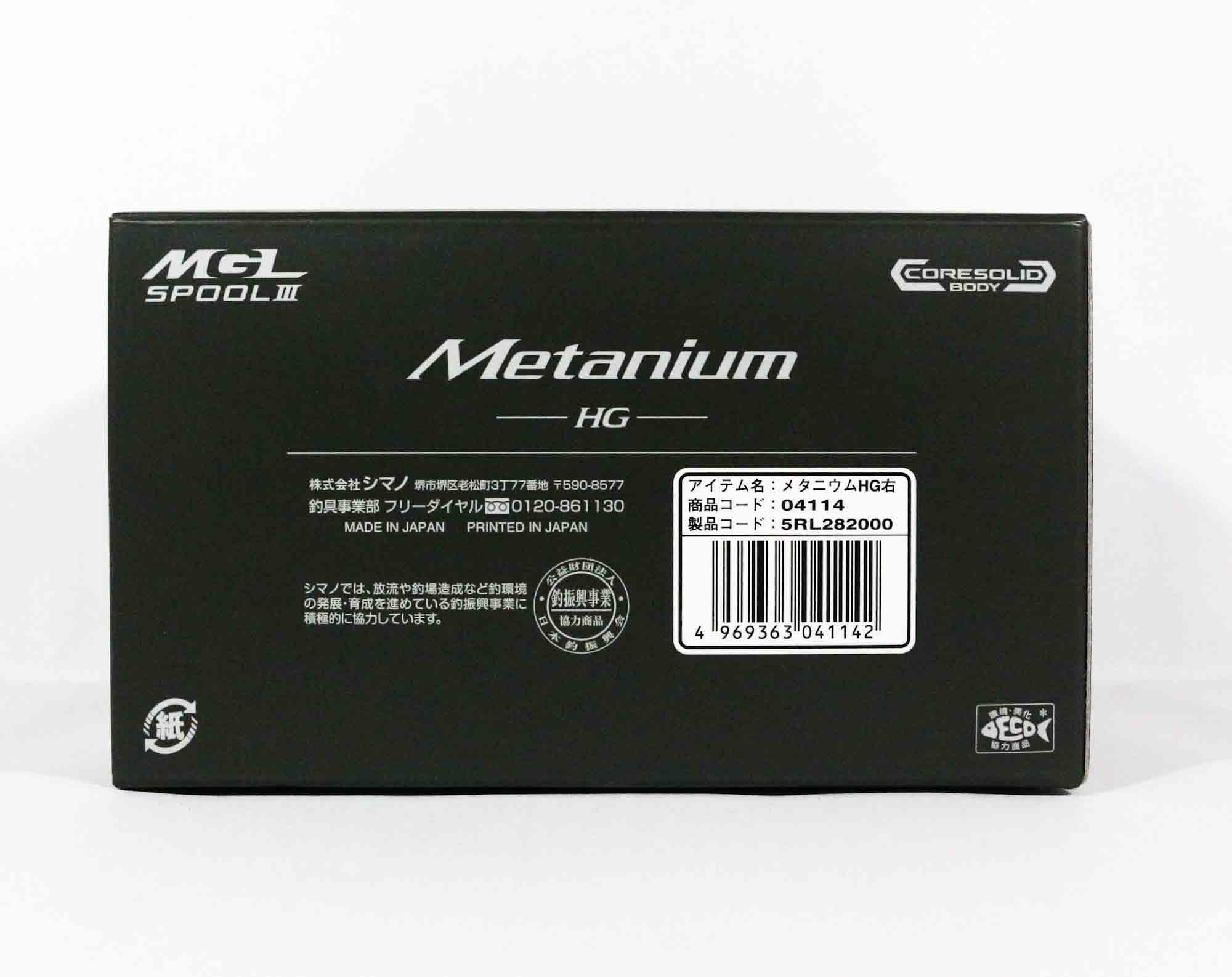 Shimano Reel Baitcast Metanium HG Right Hand 2020 (1142)