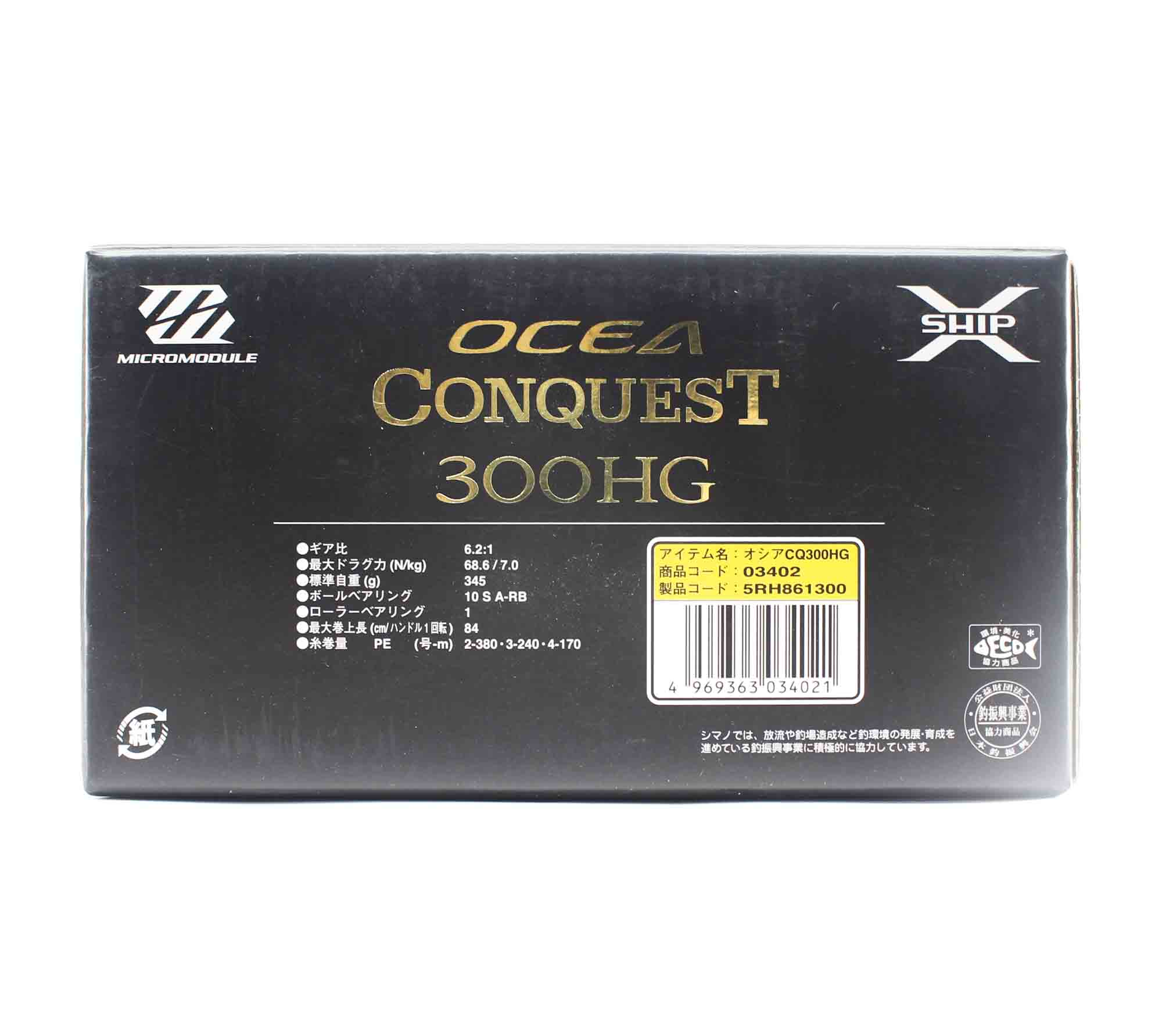 Shimano Reel Baitcast Ocea Conquest 300 HG Gold Right Hand (4021)