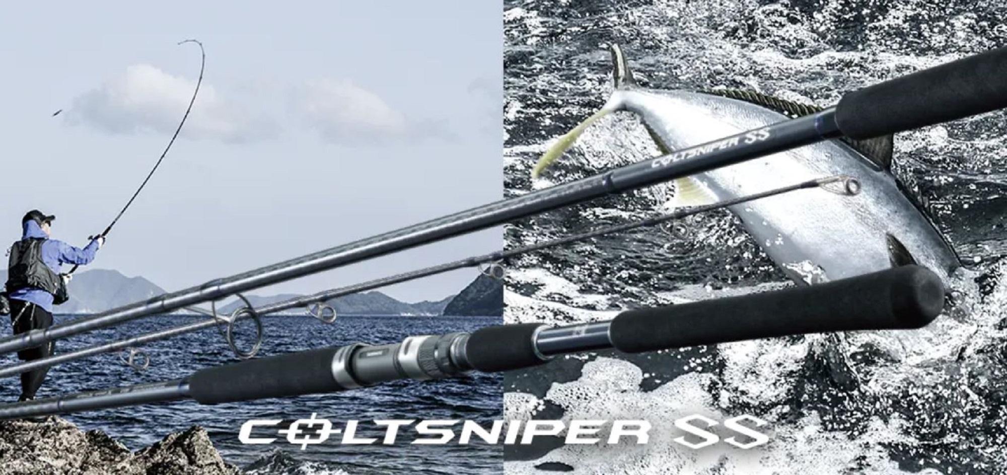 Shimano Rod Spinning Colt Sniper SS S100H (4545)