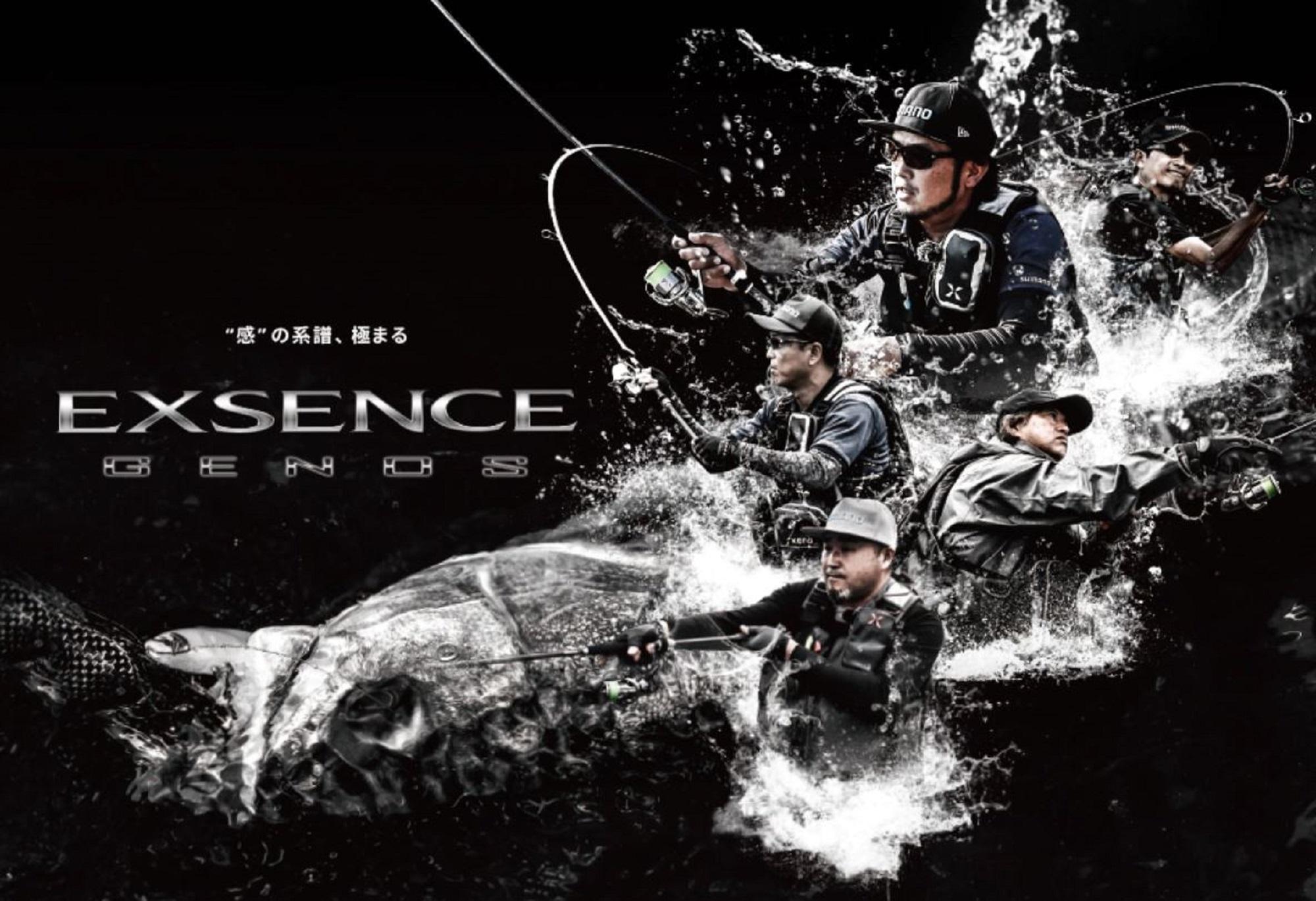Shimano Rod Spinning Exsence Genos S97MH/F Dark Force 97 388803