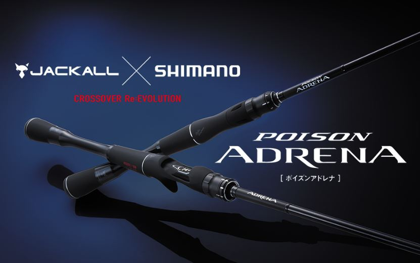 Shimano Rod Jackall Poison Adrena Spinning Long Power Spin 276M-2 380623