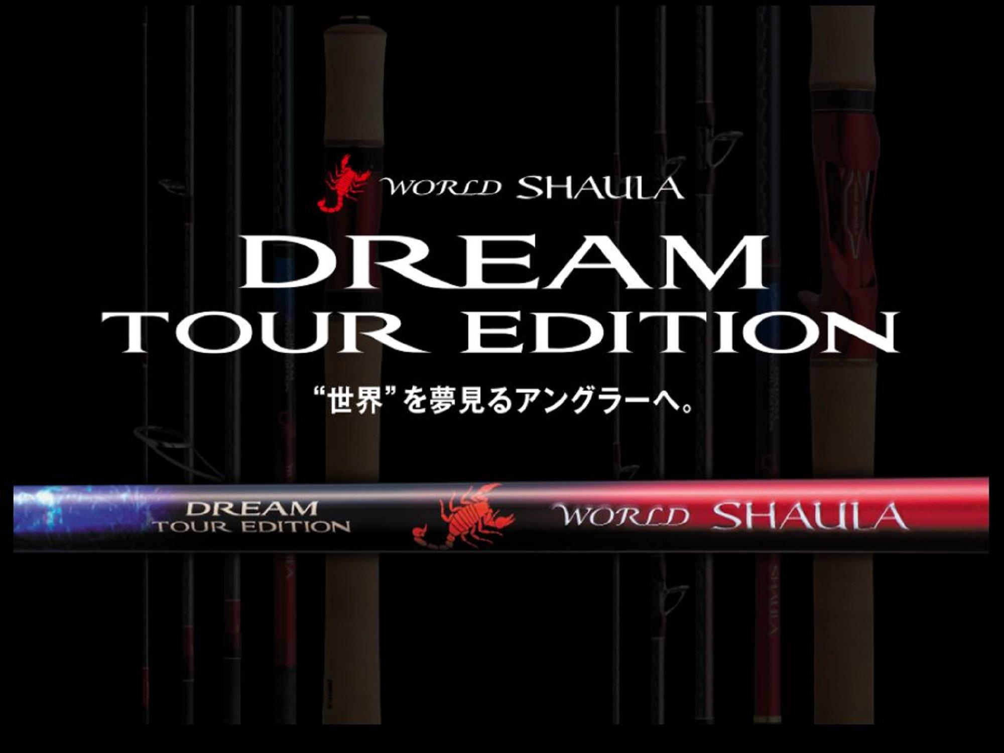 Shimano Rod Baitcast World Shaula Dream Tour 1653R-5 Travel Rod 397331