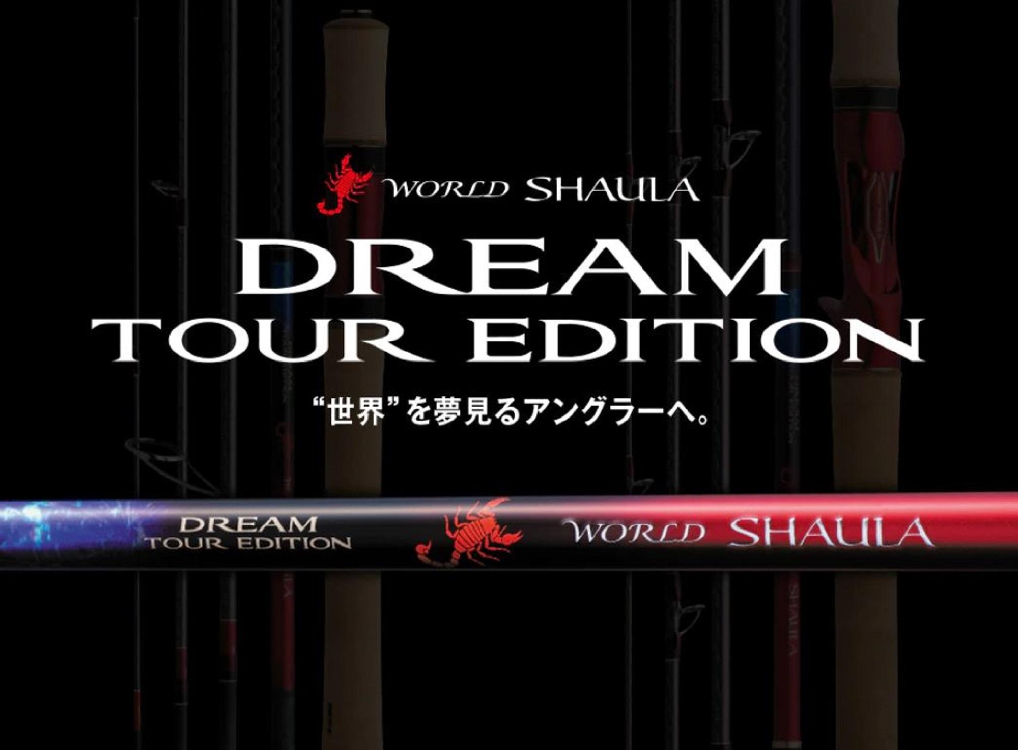 Shimano Rod Spinning World Shaula Dream Tour 2833RS-5 Travel Rod 378996