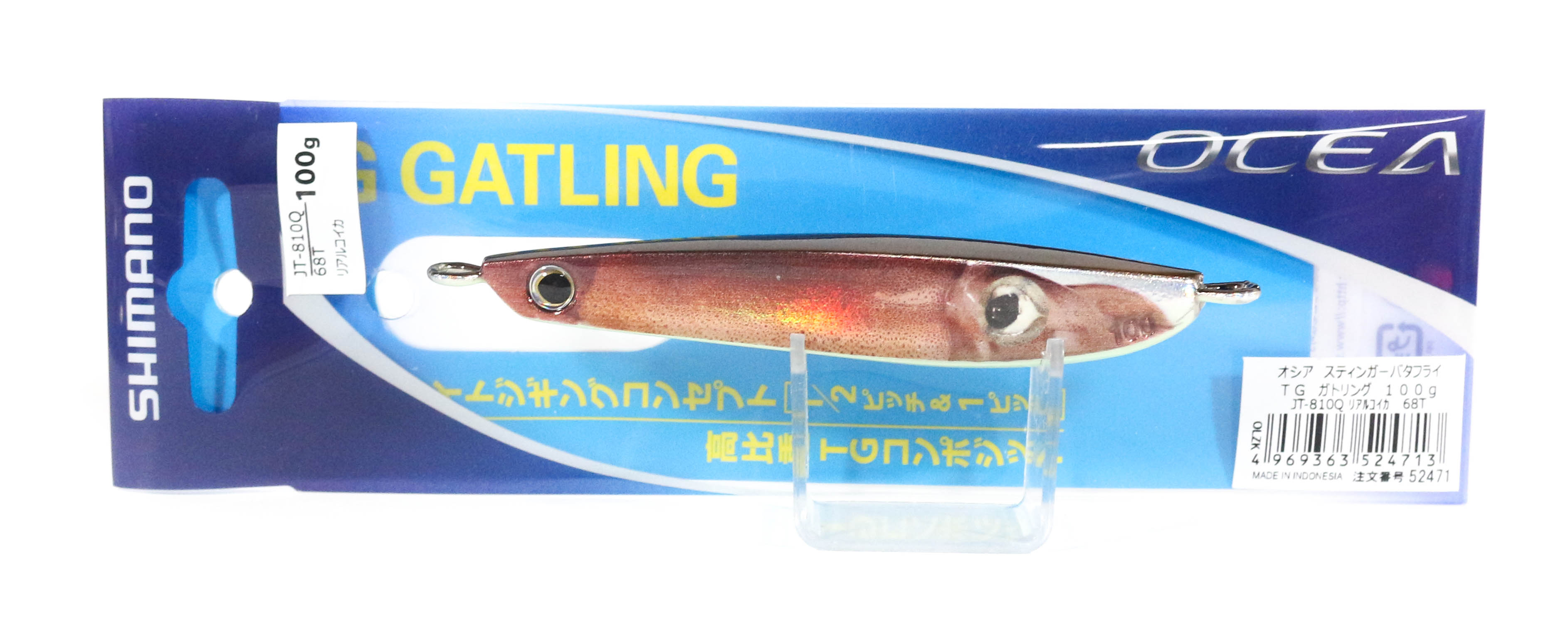 Shimano JT-810Q Metal Jig TG Gatling 100 grams 68T 524713