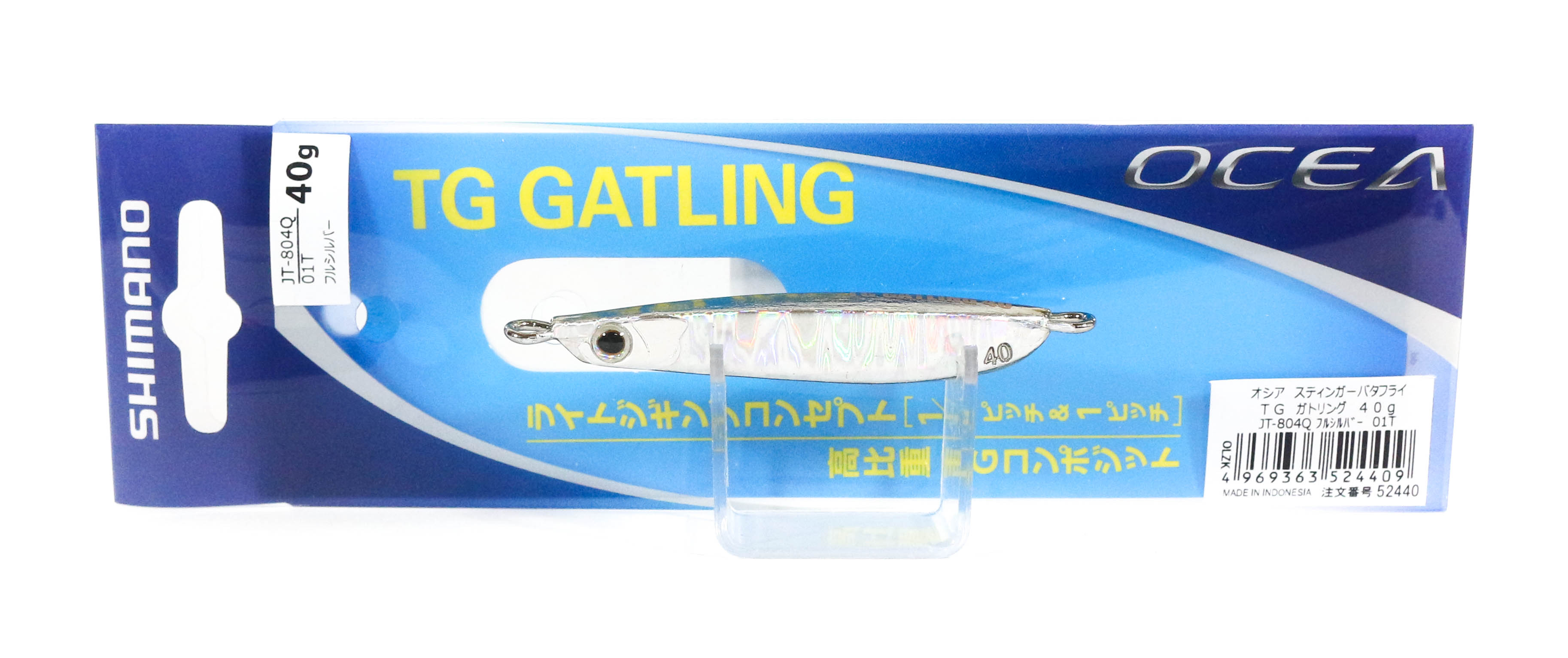 Shimano JT-804Q Metal Jig TG Gatling 40 grams 01T 524409