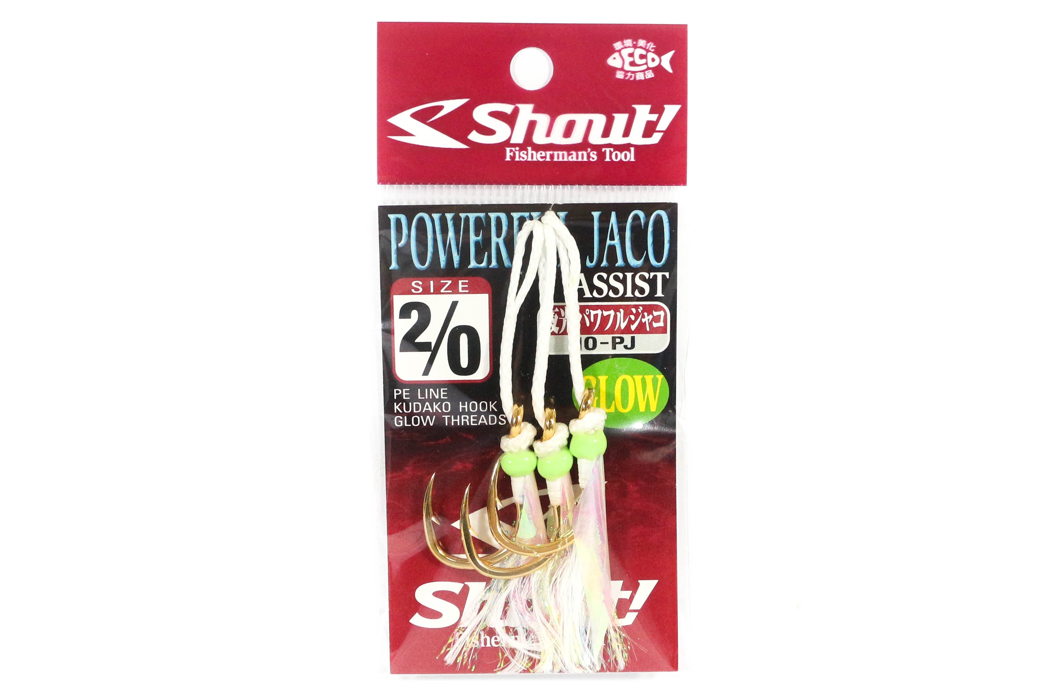 Shout 10-PJ Powerful Jaco Hook Rigged Assist Glow Size 2/0 (8209)