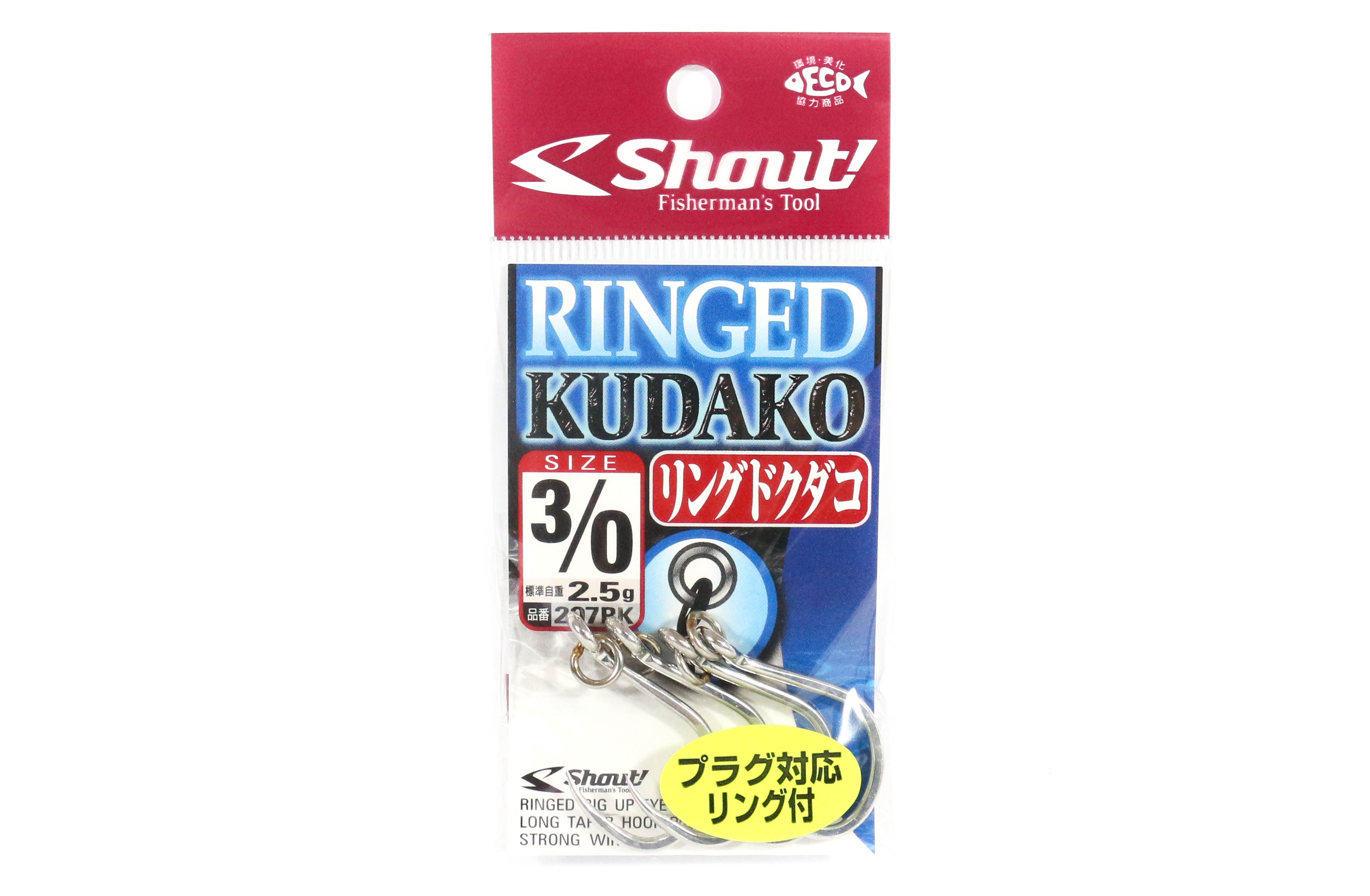 Shout 207-RK Ringed Kudako Power Jigging Single Hook Silver Size 3/0 (7841)