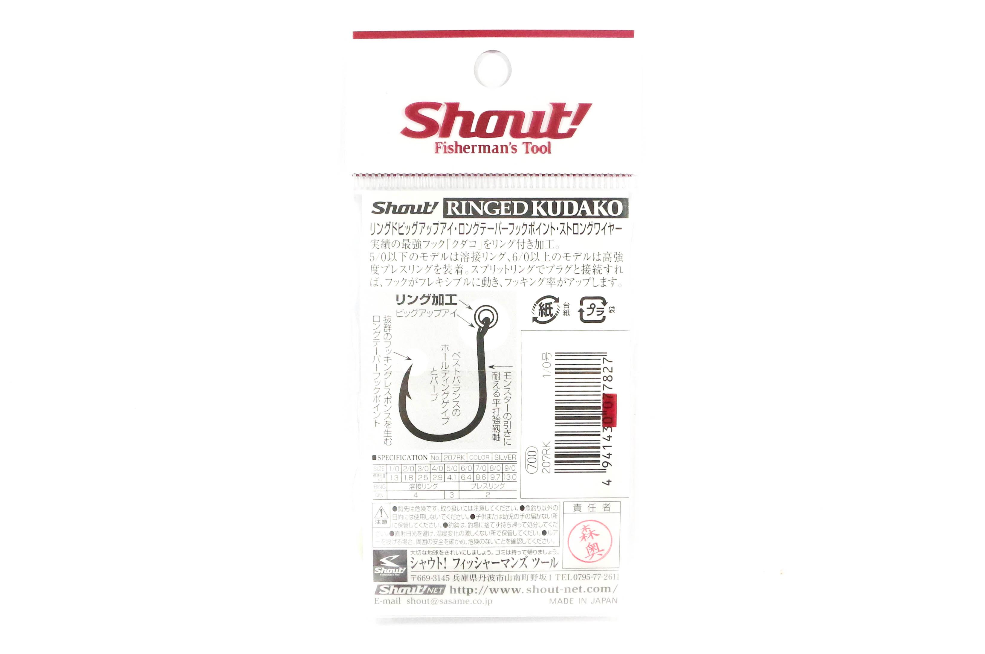 7902 207-RK Ringed Kudako Power Jigging Single Hook Silver Size 9//0 Shout