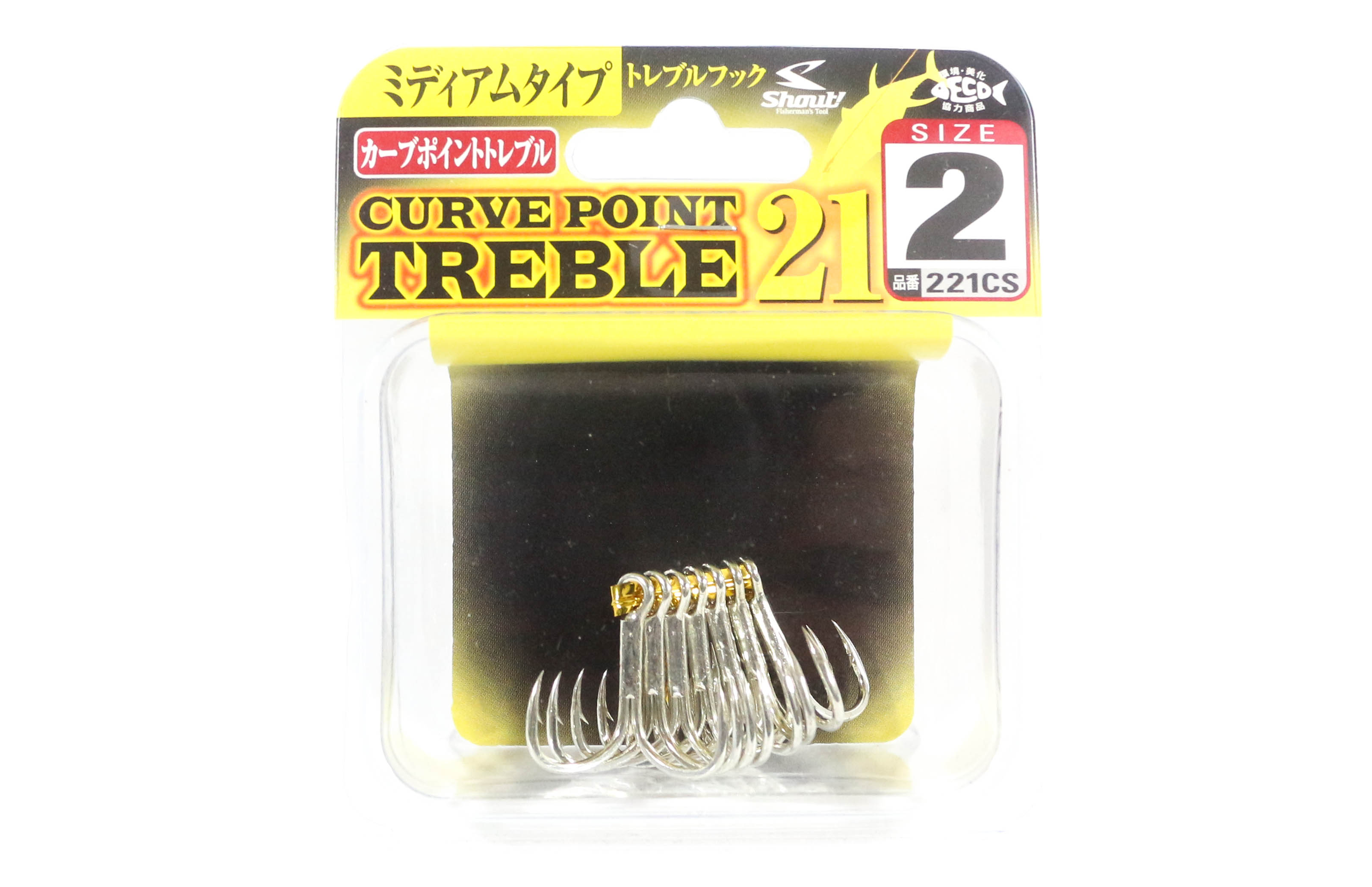 Shout 221-CS Curve Point Treble Hook Medium Gauge Size 2 (9654)
