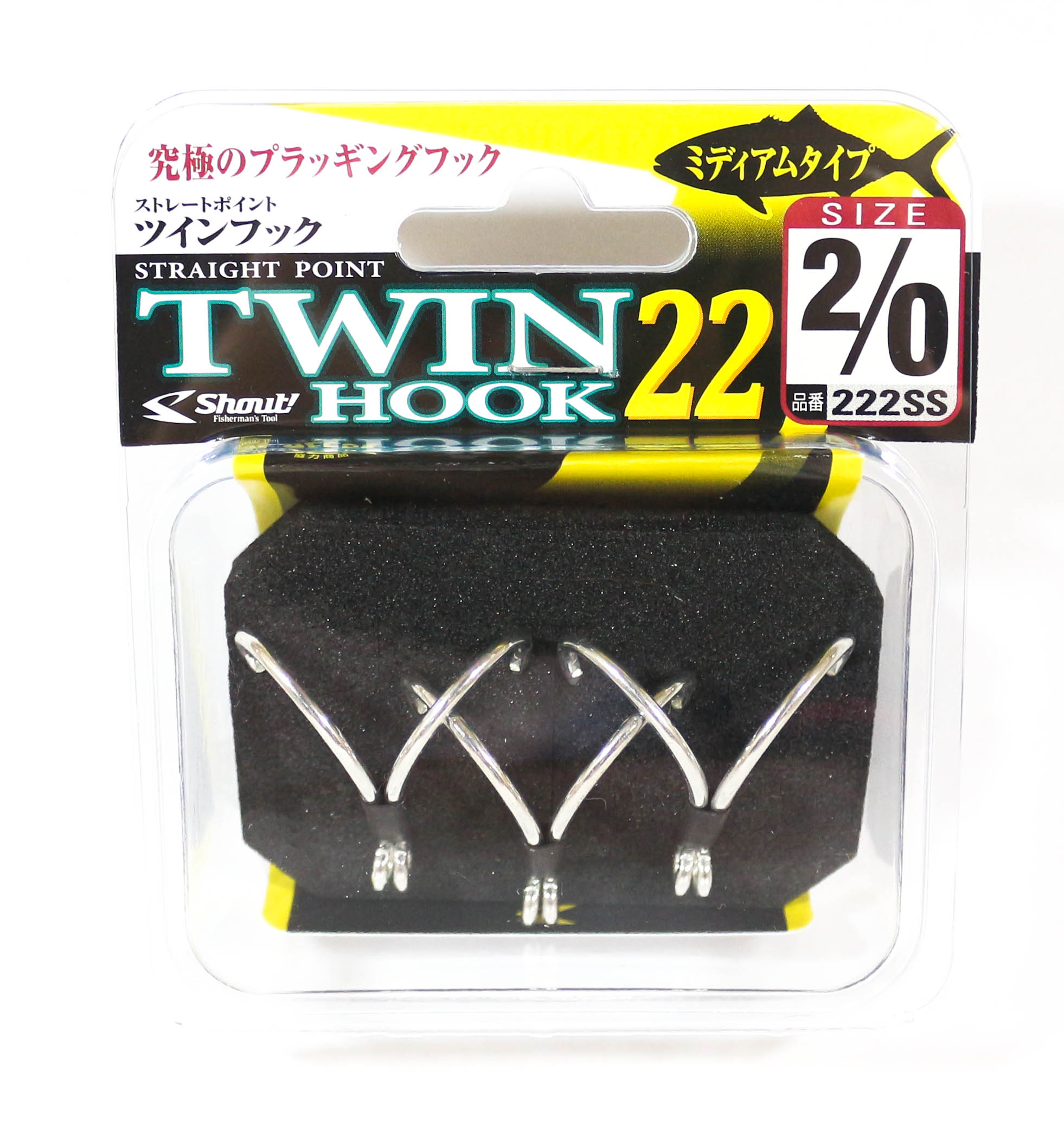 Shout 222-SS ST Point Twin Hook Double Hook Size 2/0 (8419)