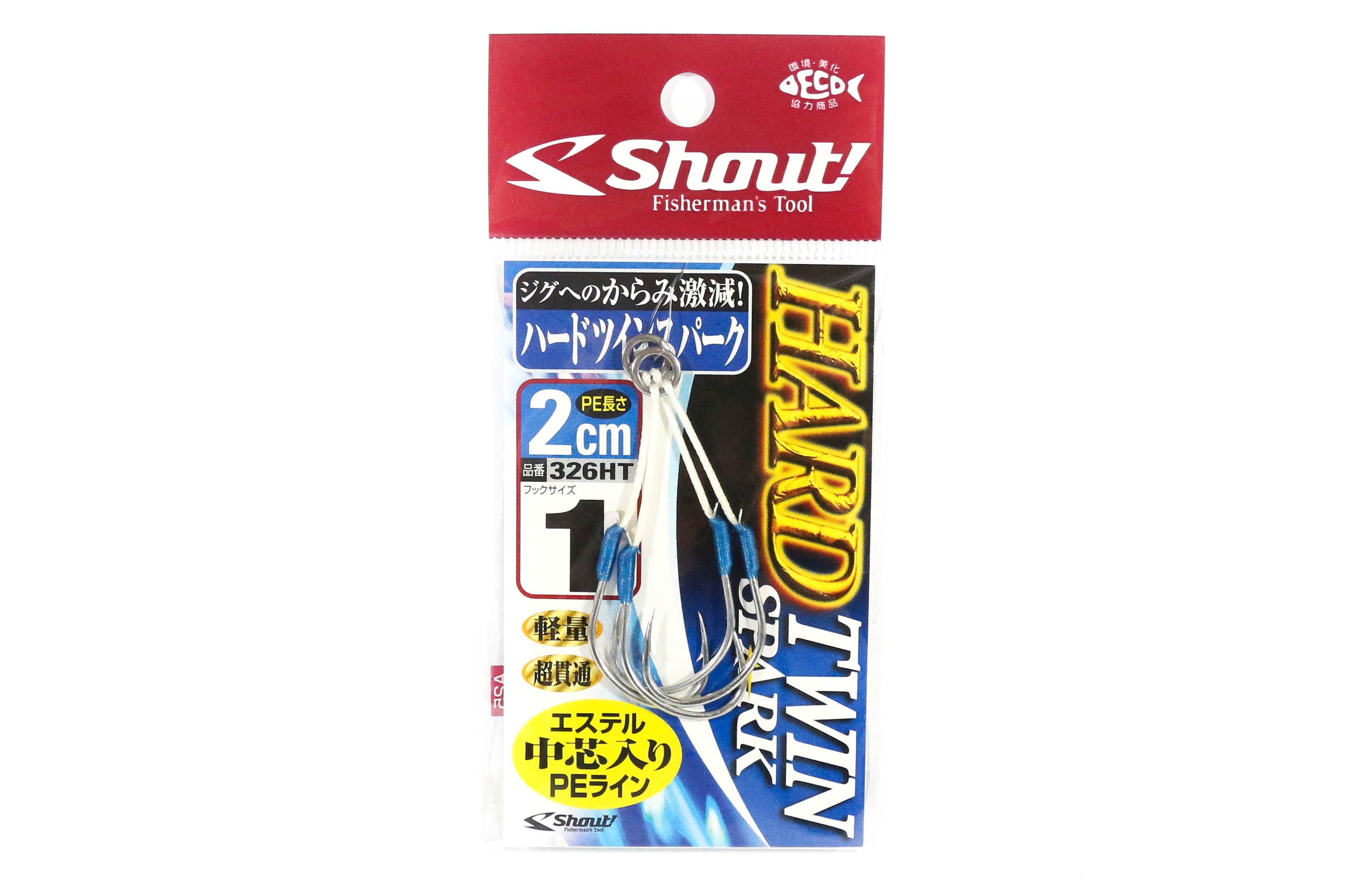 1//0 Shout 83-SH Spare Hook for Madai Rubber Jig Iseama Hook Size LL 6887