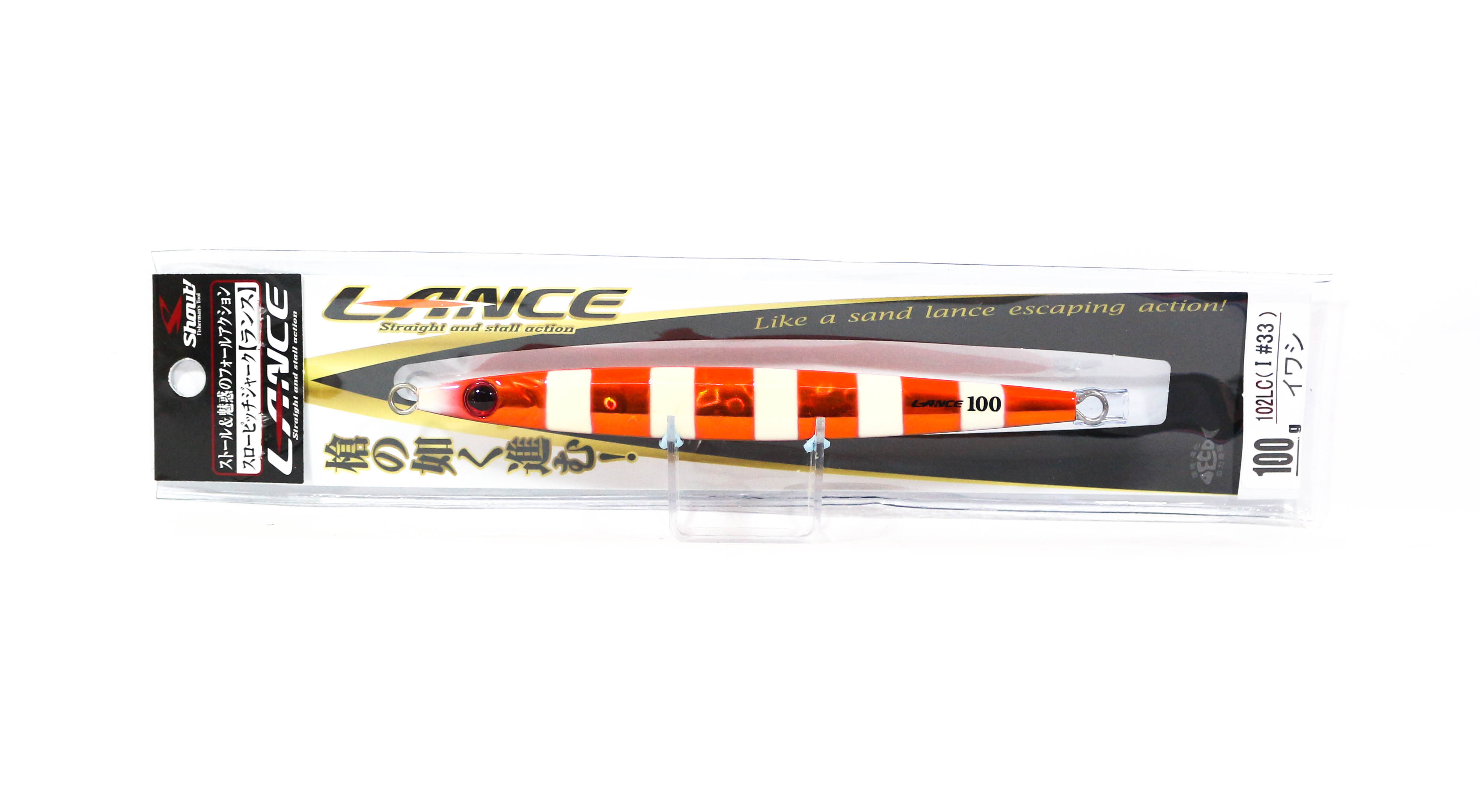 Shout 102-LC Metal Jig Lance Slow Fall Long 100 grams RZ (7918)