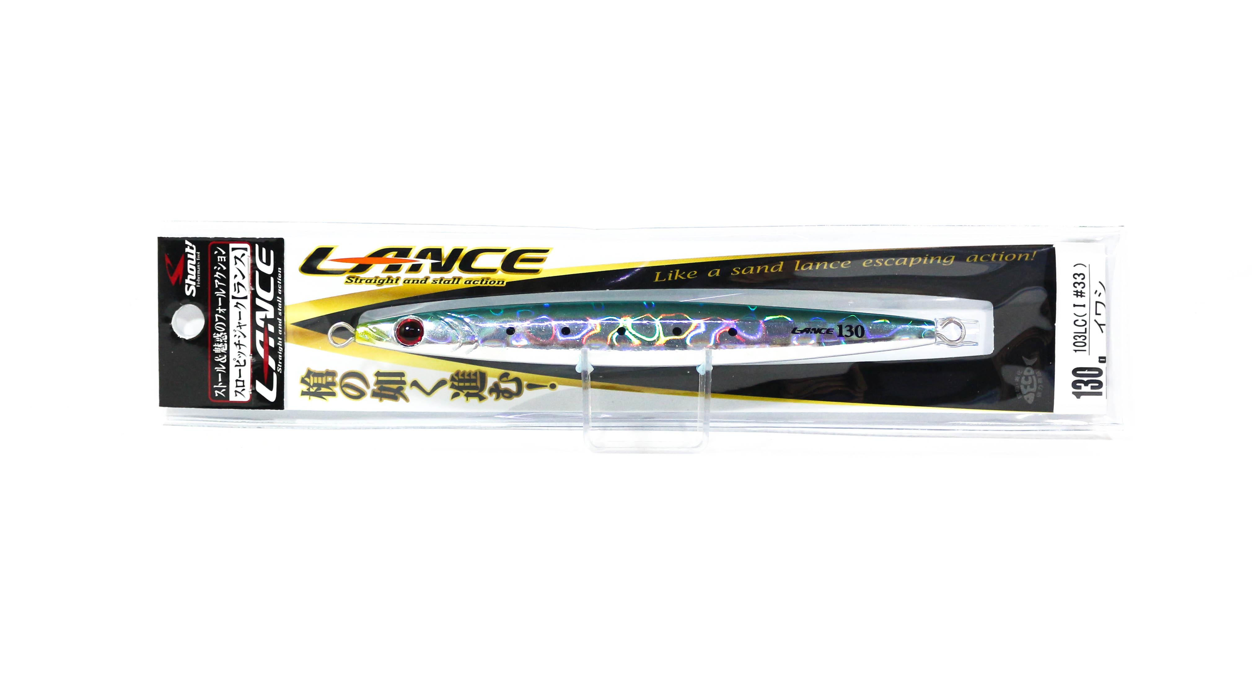 Shout 103-LC Metal Jig Lance Slow Fall Long 130 grams I (7970)