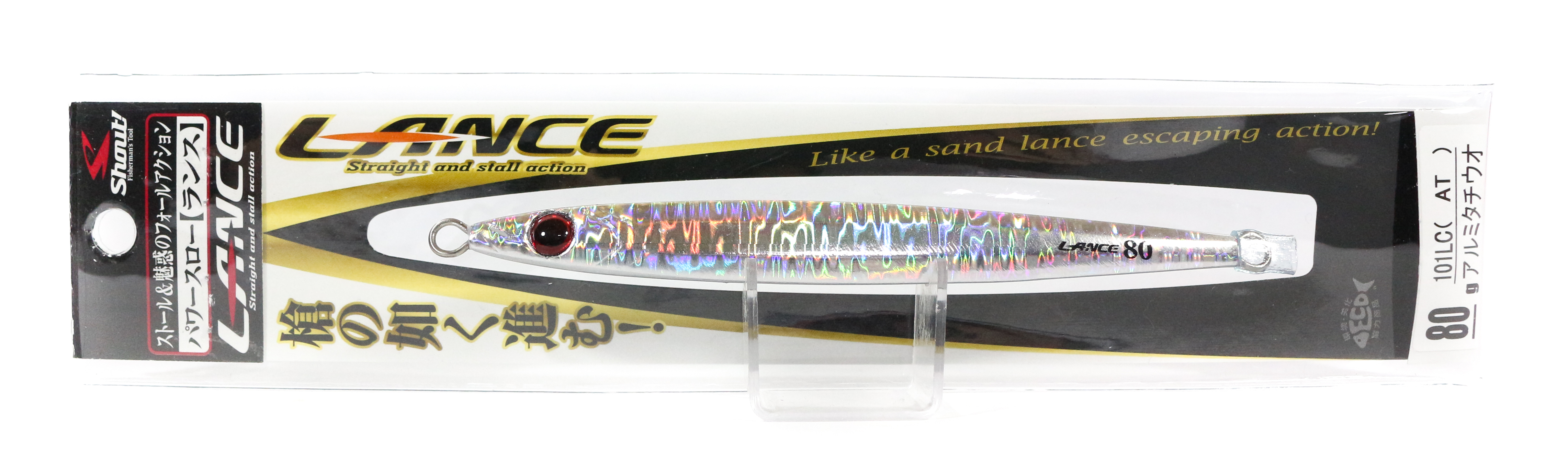 Shout 101-LC Metal Jig Lance Slow Fall Long 80 grams BH (6613)