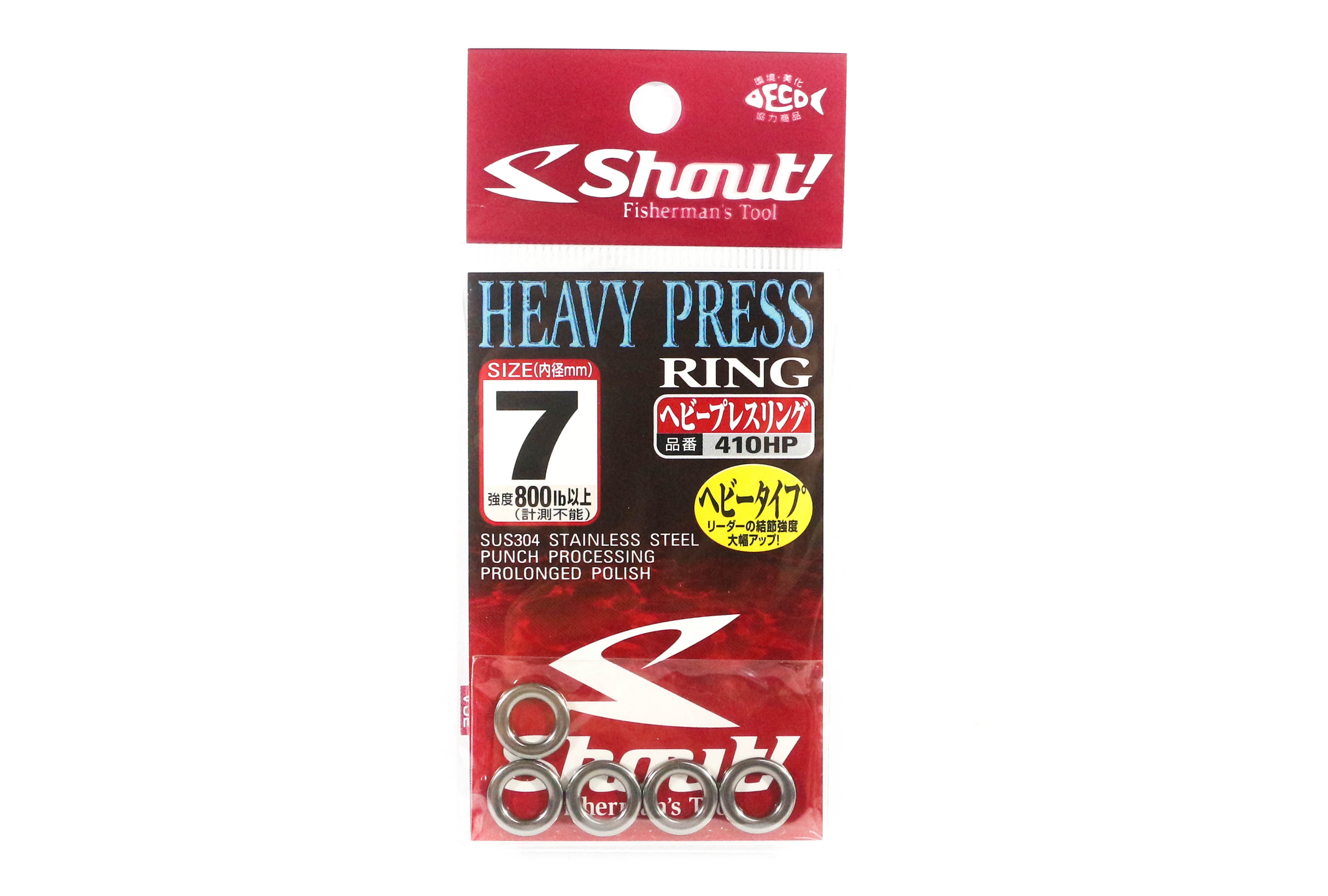 Shout 410-HP Heavy Press Ring Heavy Duty Solid Ring Size 7 mm (5764)