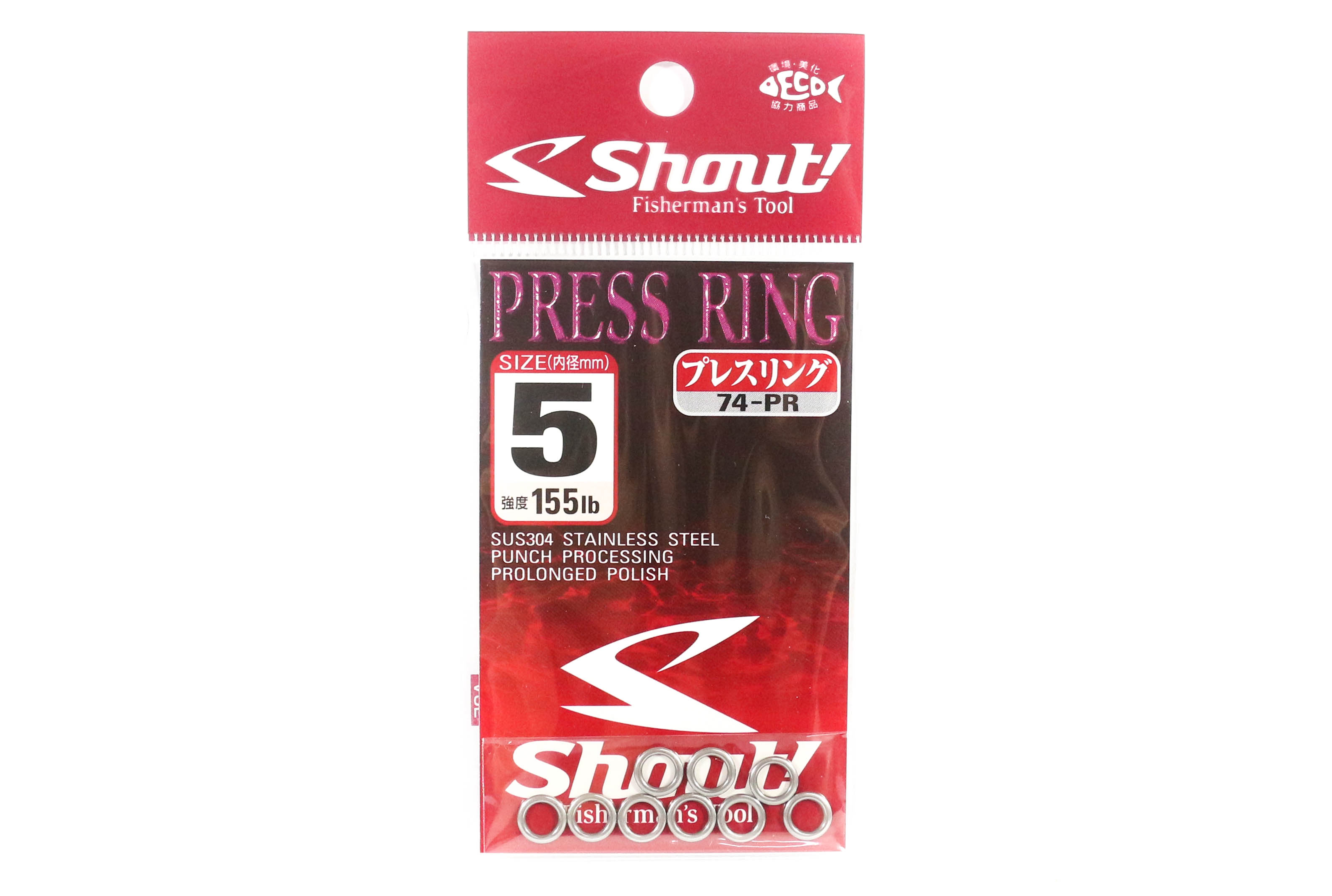 Shout 74-PR Press Ring Standard Solid Ring Size 5 mm (5378)