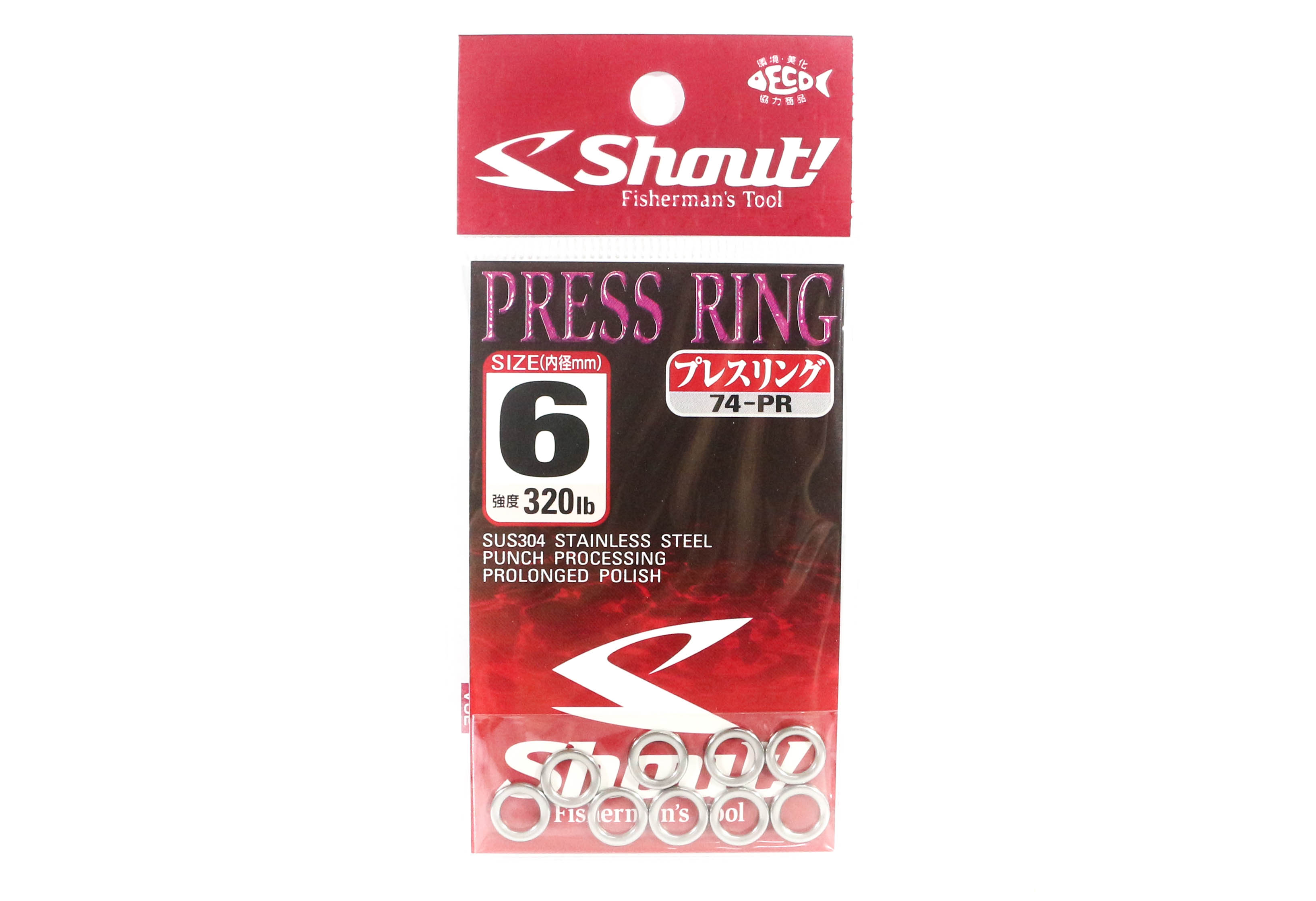 Shout 74-PR Press Ring Standard Solid Ring Size 6 mm (5385)