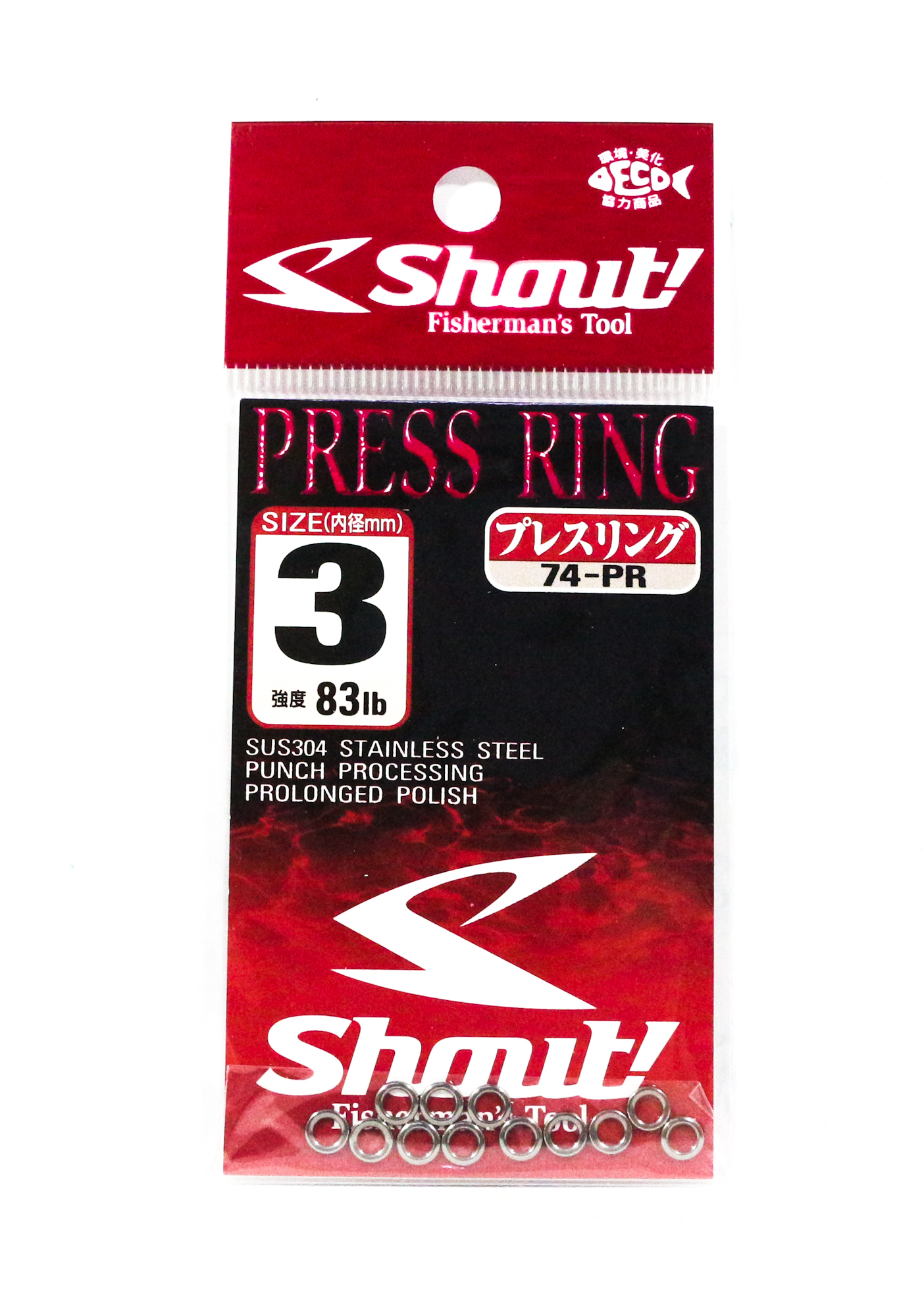 Shout 74-PR Press Ring Standard Solid Ring Size 3 mm (1877)