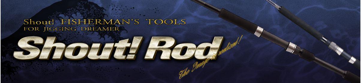 Shout Rod Baitcast Jigging SFB 672B Flat Beat (0968)
