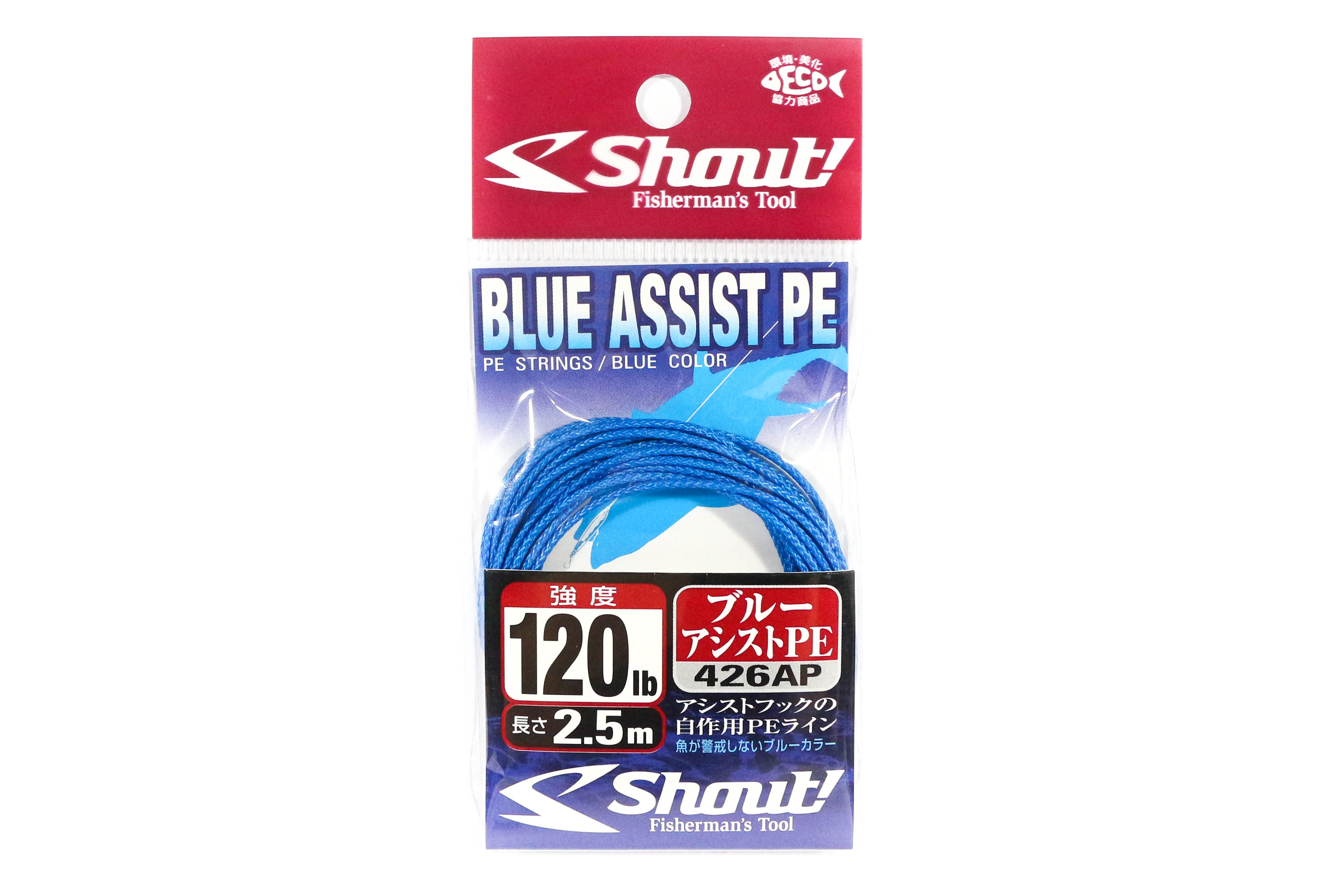 Shout 426-AP Blue Assist P.E Line Assist Rope Inner Core 2.5 meters 120LB (4664)