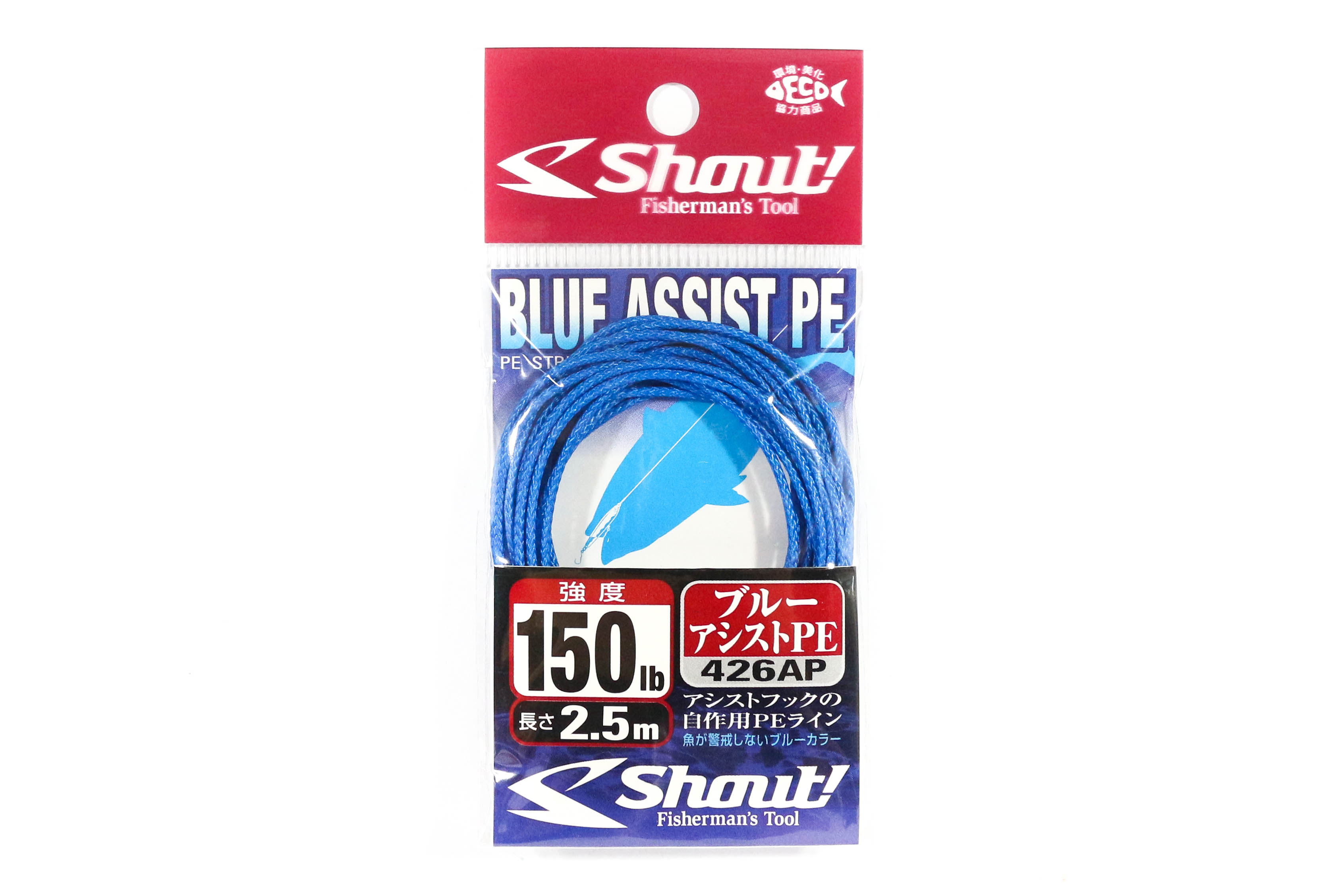 Shout 426-AP Blue Assist P.E Line Assist Rope Inner Core 2.5 meters 150LB (4671)