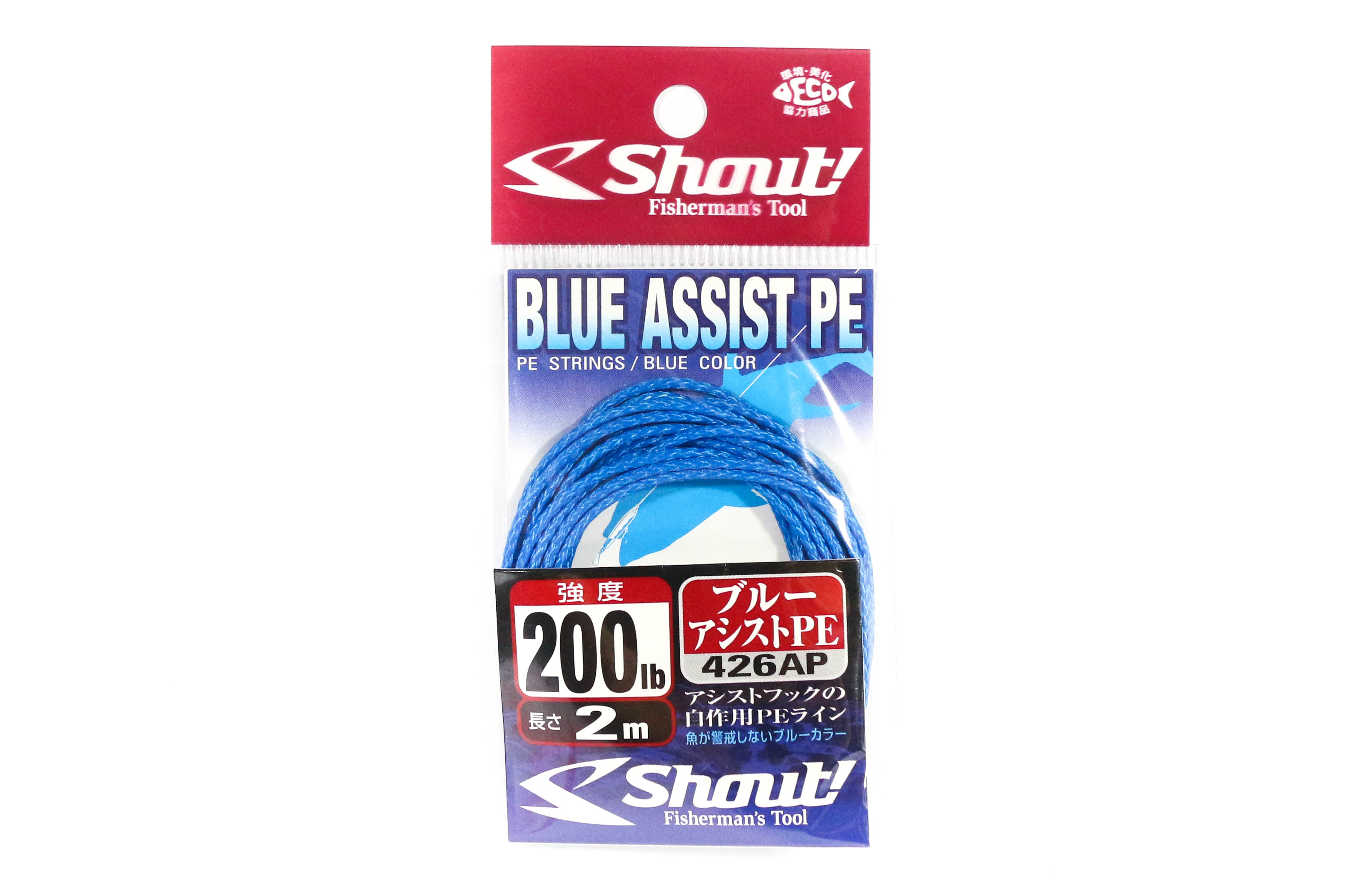 Shout 426-AP Blue Assist P.E Line Assist Rope Inner Core 2 meters 200LB (4688)