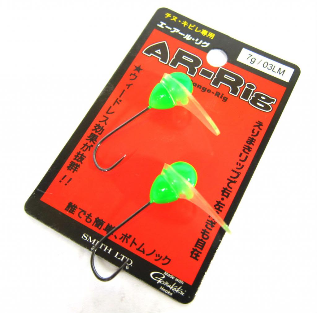 Smith AR Rig Versatile Swimming Jig Head Green 5.5 grams (0091)