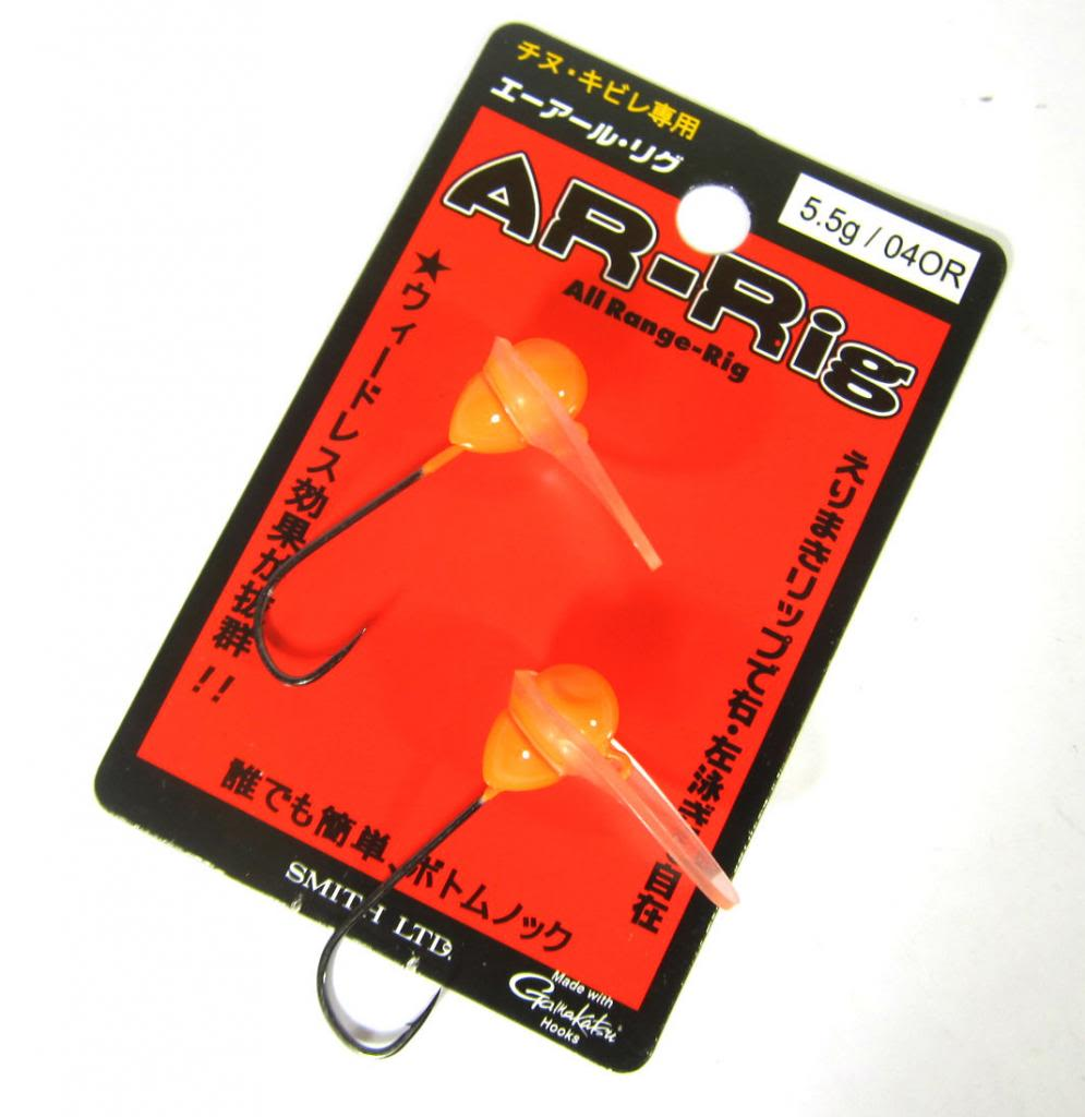 Smith AR Rig Versatile Swimming Jig Head Orange 7 grams (0169)