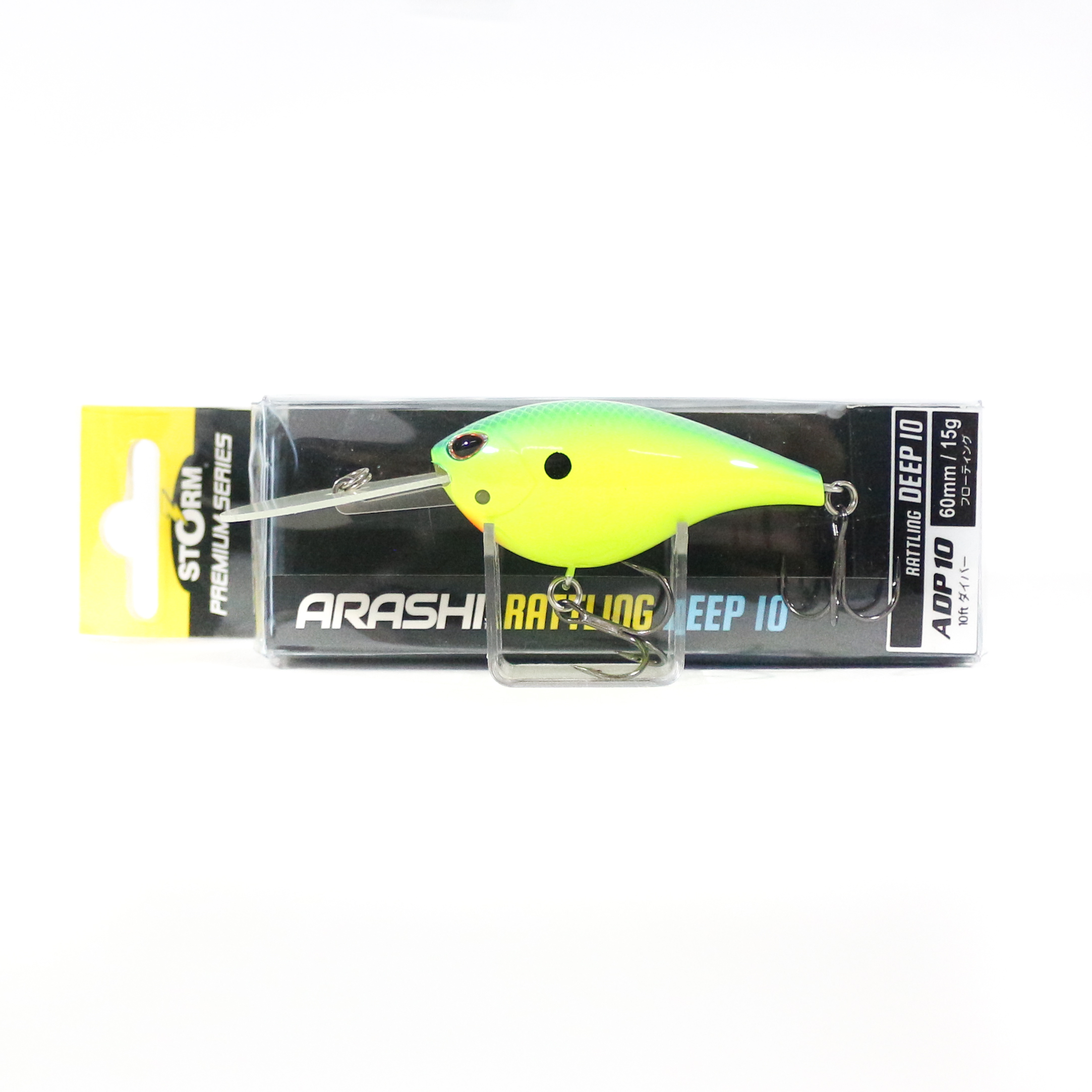 Storm Arashi Rattling Deep Floating Lure ADP10/872 (4140)