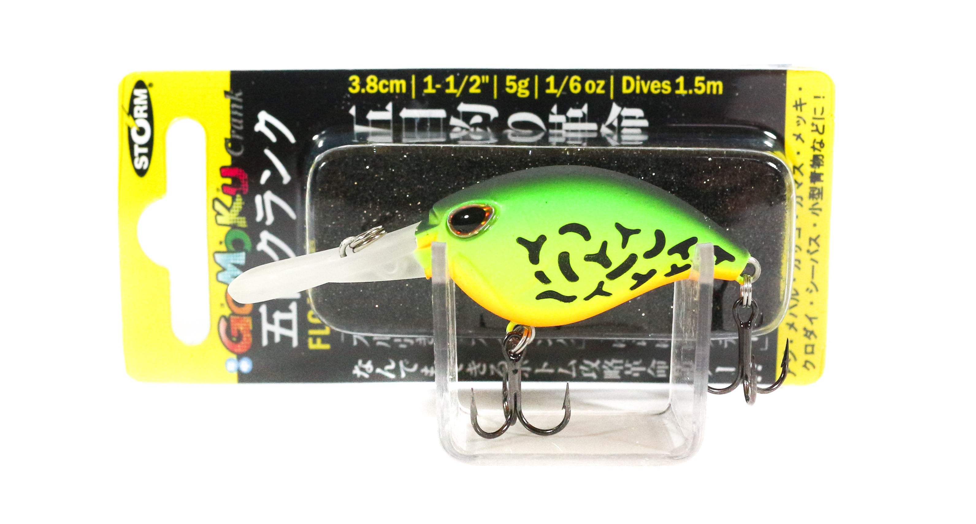 Storm Gomoku Crank Floating Lure GC38F-FT (6373)