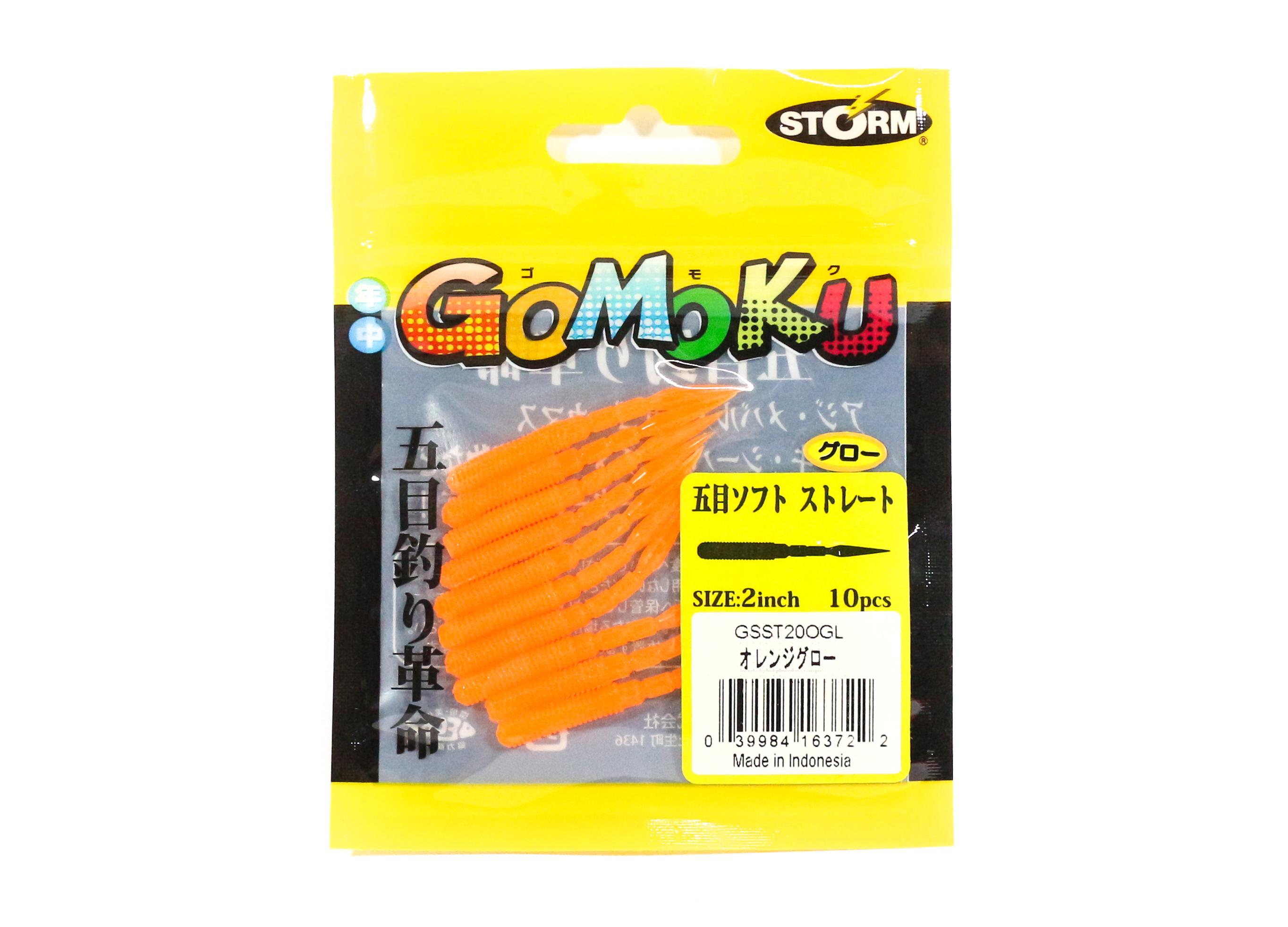 Storm Gomoku Soft lure Straight GSST20OGL (3722)