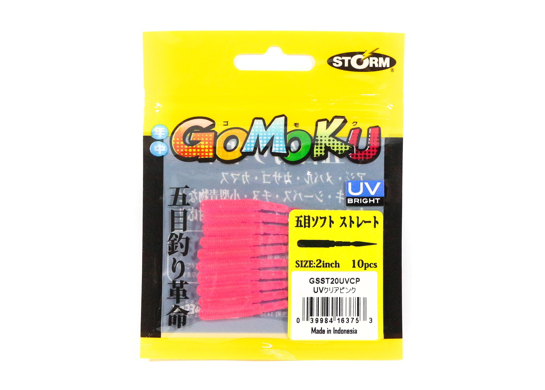 Storm Gomoku Soft lure Straight GSST20UVCP (3753)
